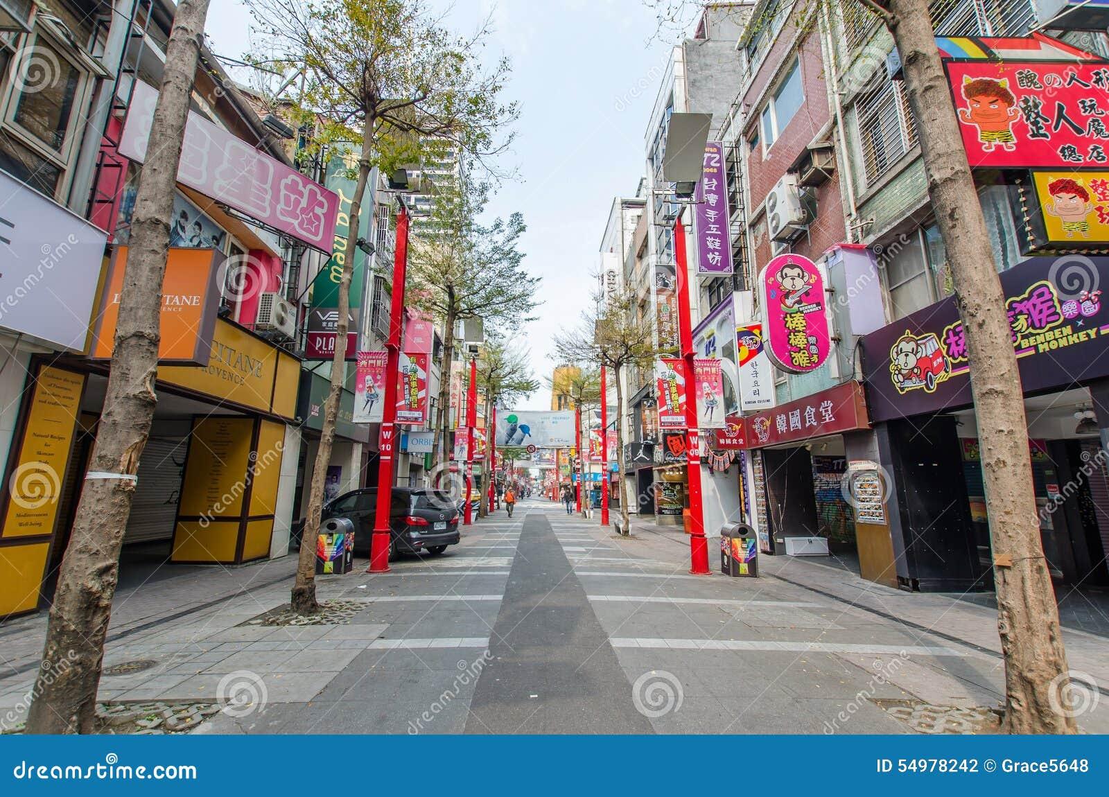 Dagplats av Ximendingen, Taiwan