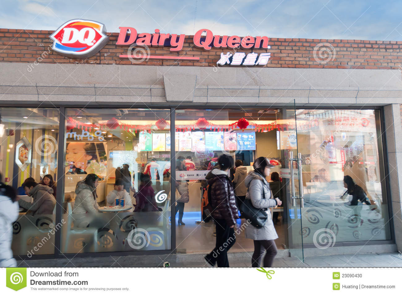 Dairy Queen Shop At Han Street Editorial Image Image