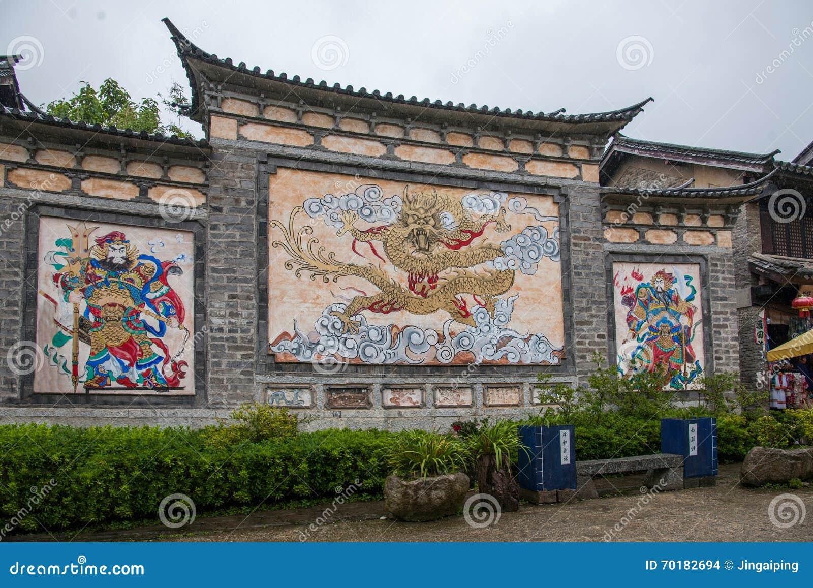Dali City Yunnan Dragon Dragon Zhaobi