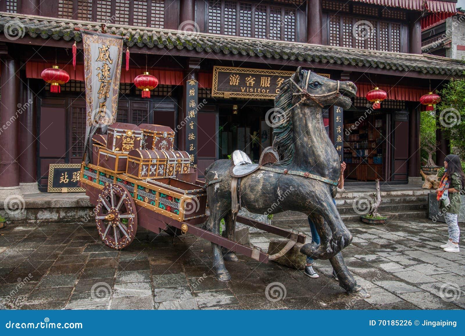 Dali City Yunnan Dragon Inn, innan att resa med svärdet