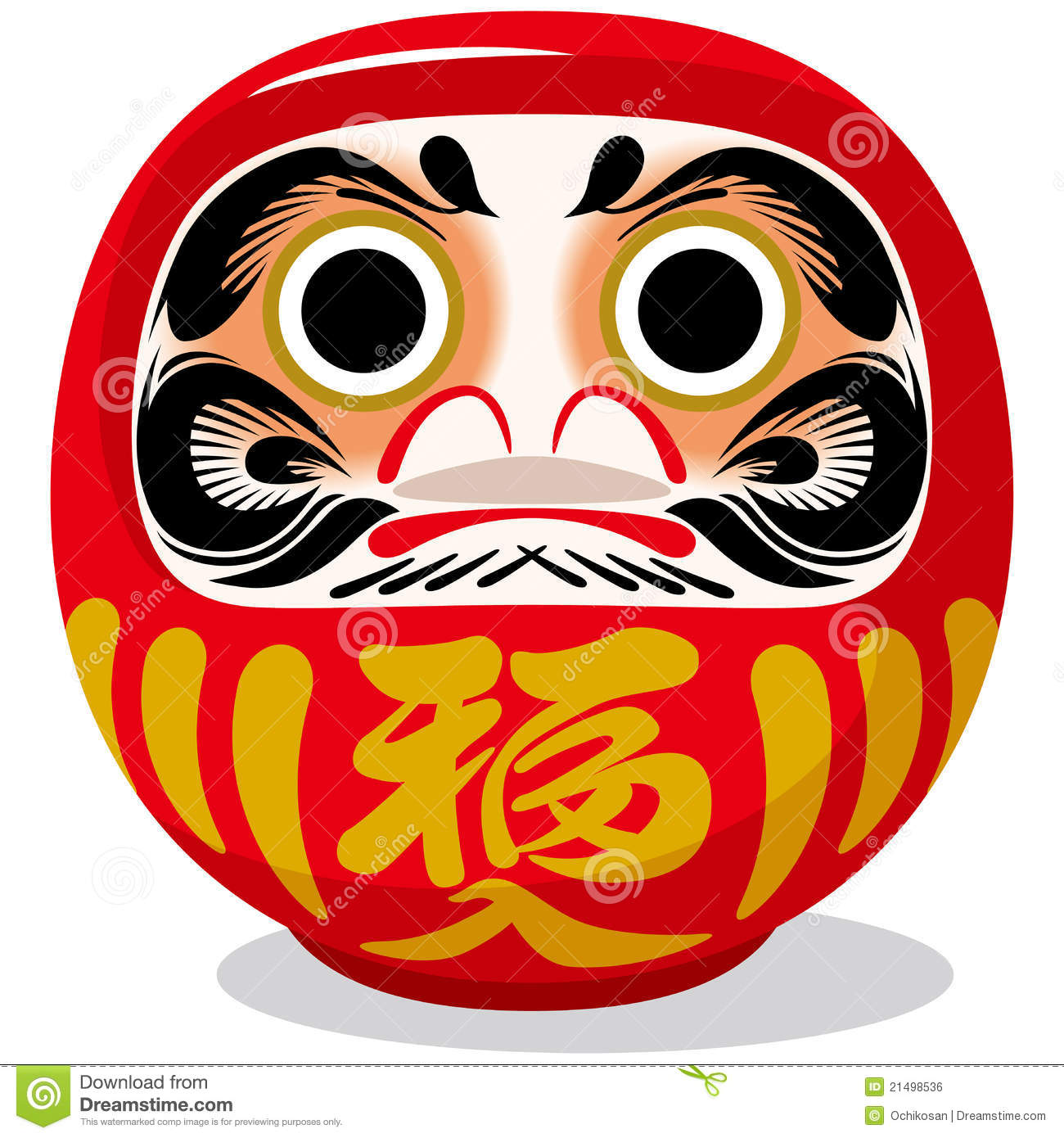 Purple Pen in Japan: How to Use the Daruma Doll
