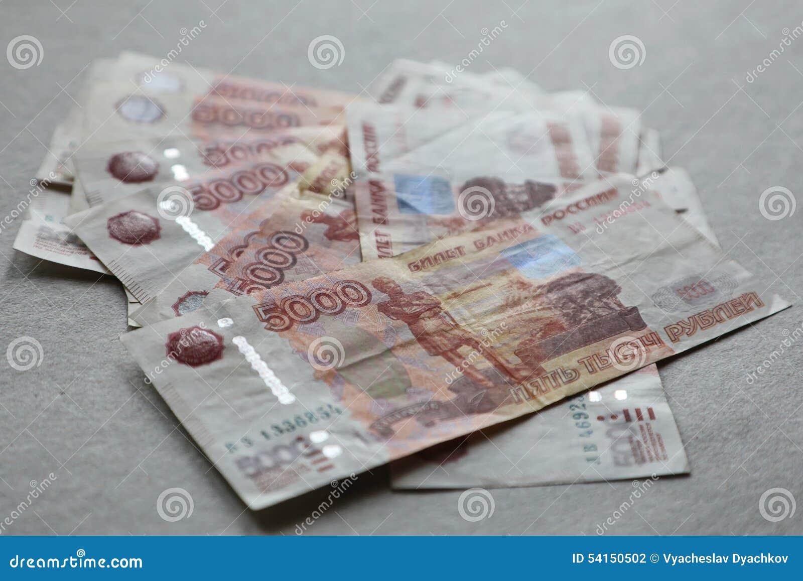 Das Bild verbreitete heraus wie Banknoten eines Fans der Zentralbank der Russischen Föderation