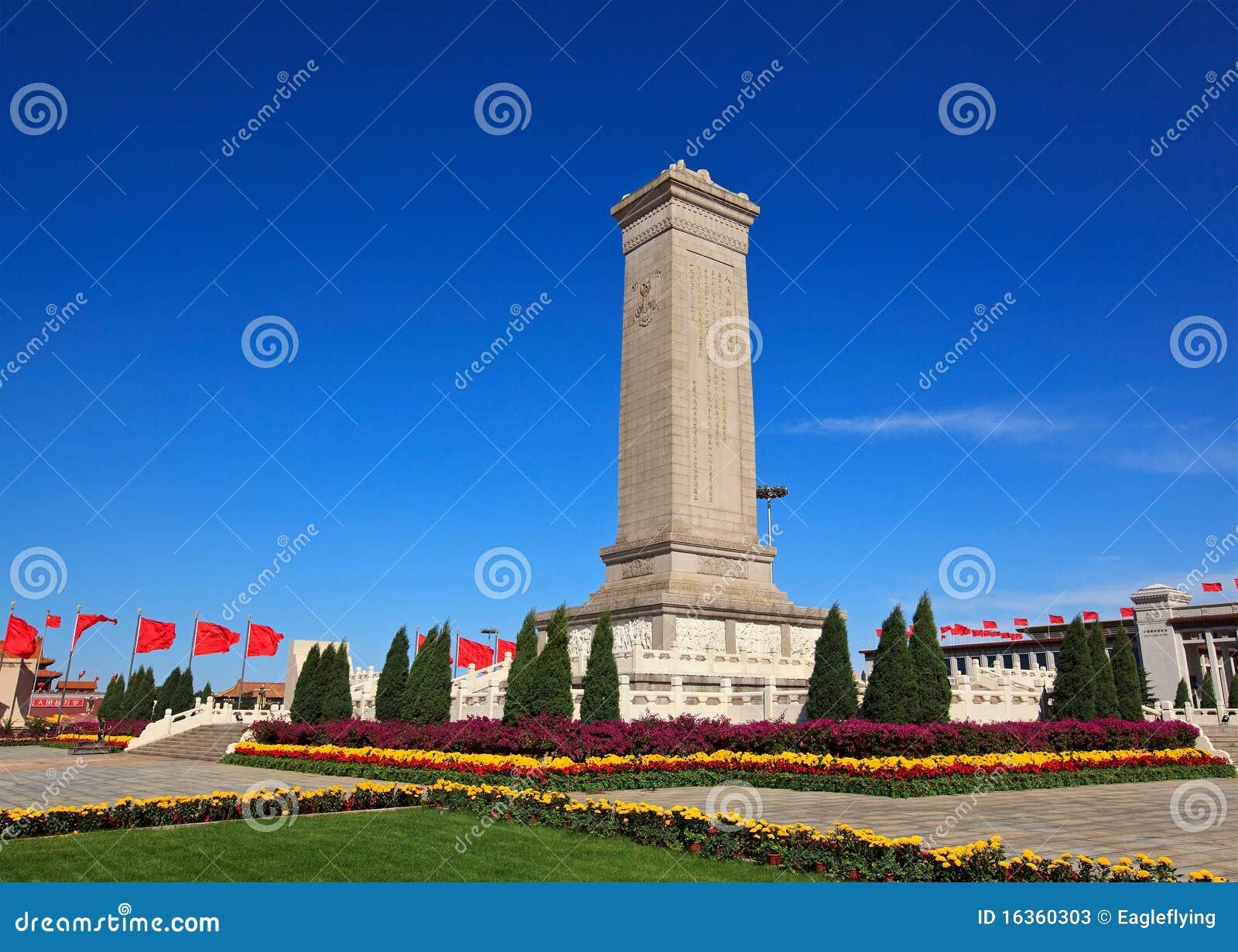 Das Denkmal zu den Heldern der Leute
