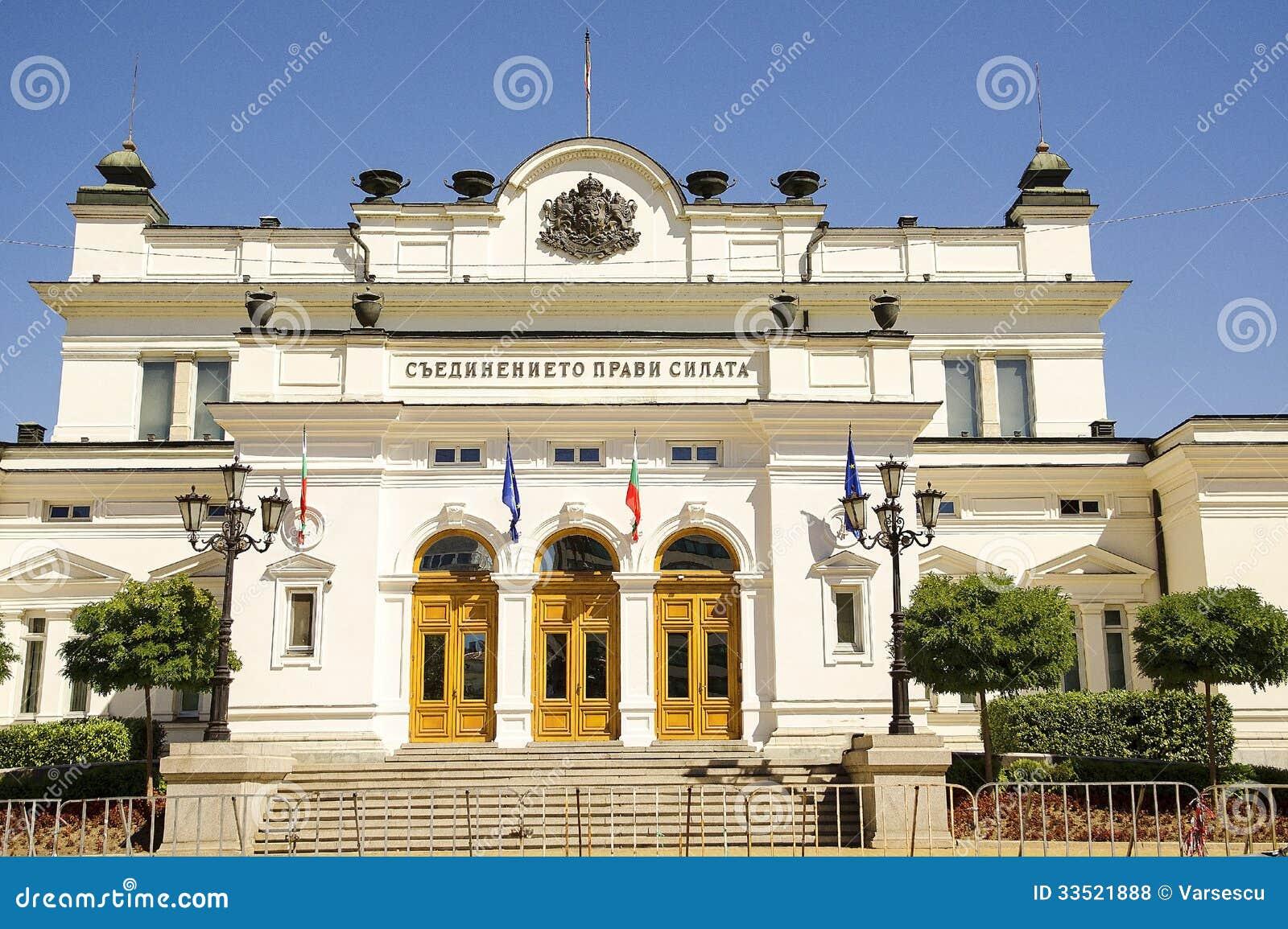 Das Gebäude des bulgarischen Parlaments, in Sofia