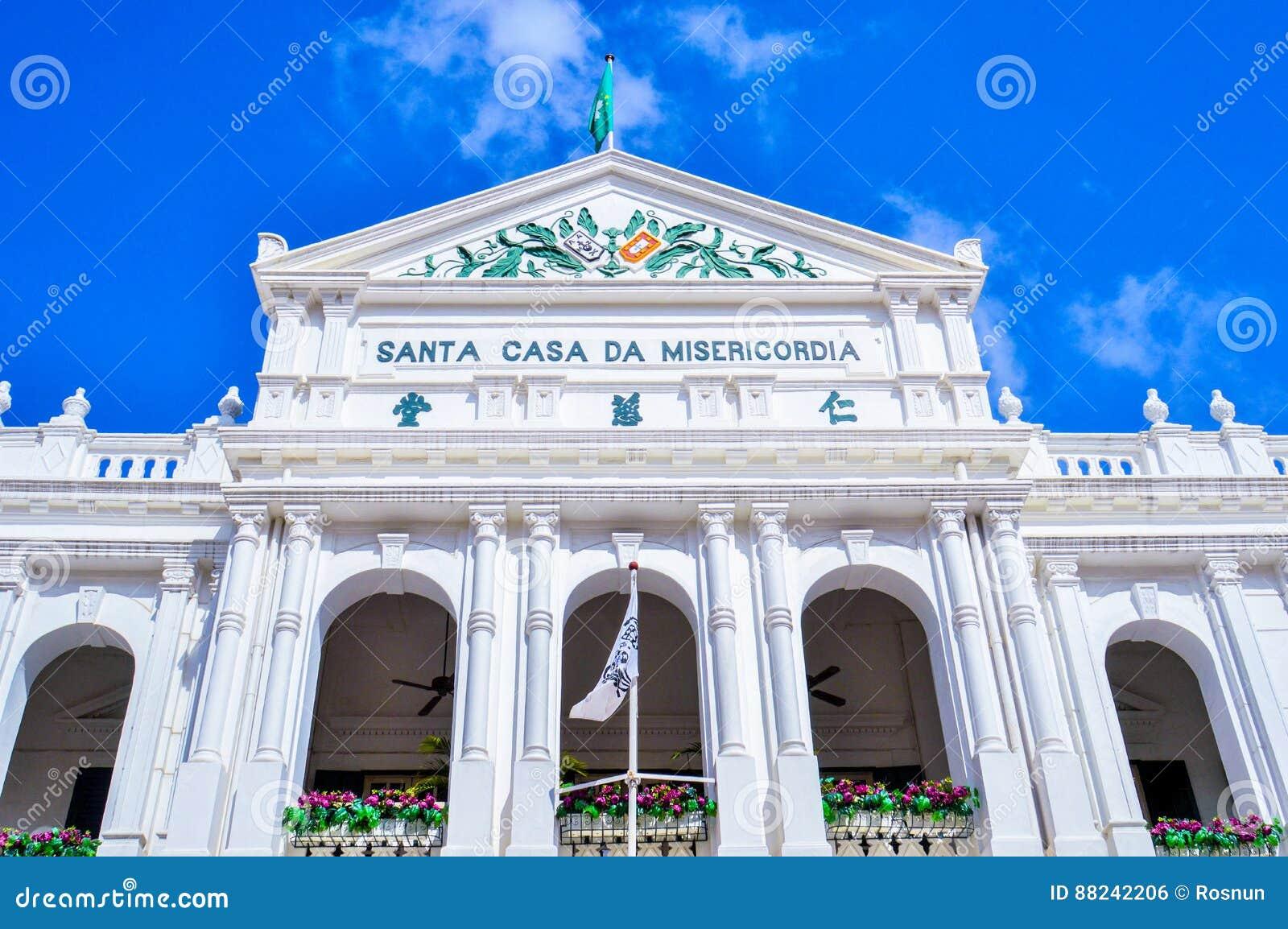 Das heilige Haus des Gnadengebäudes in Macao