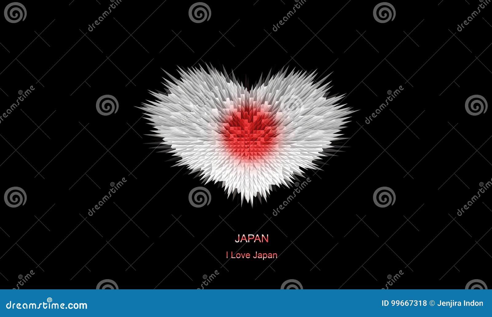 Das Herz von Japan-Flagge stock abbildung. Illustration von fall ...