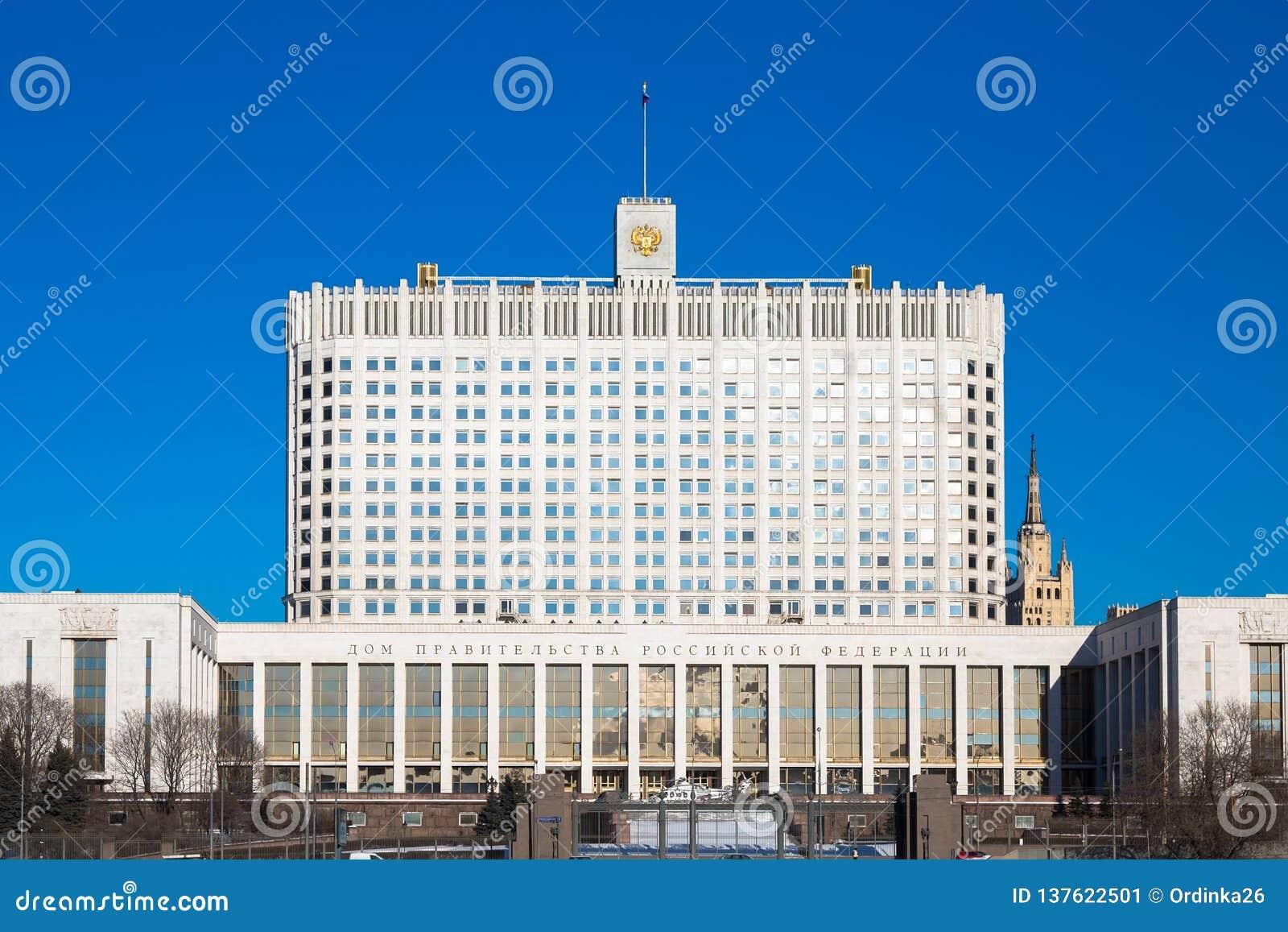 Das russische Weiße Haus Titel auf einem Buliding übersetzt: