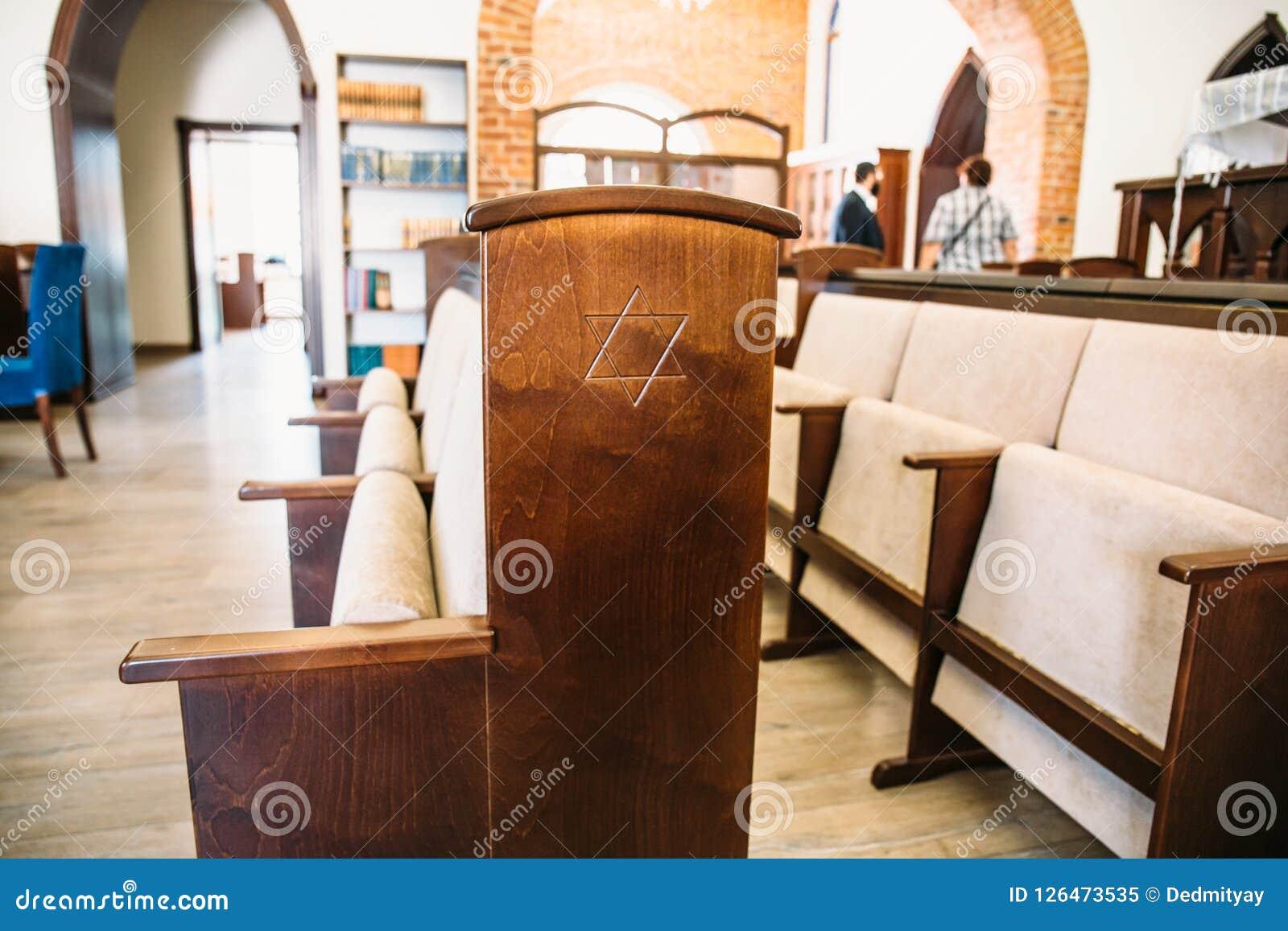 Davidsstjärna, judiskt symbol på träbänk eller stol i synagoga
