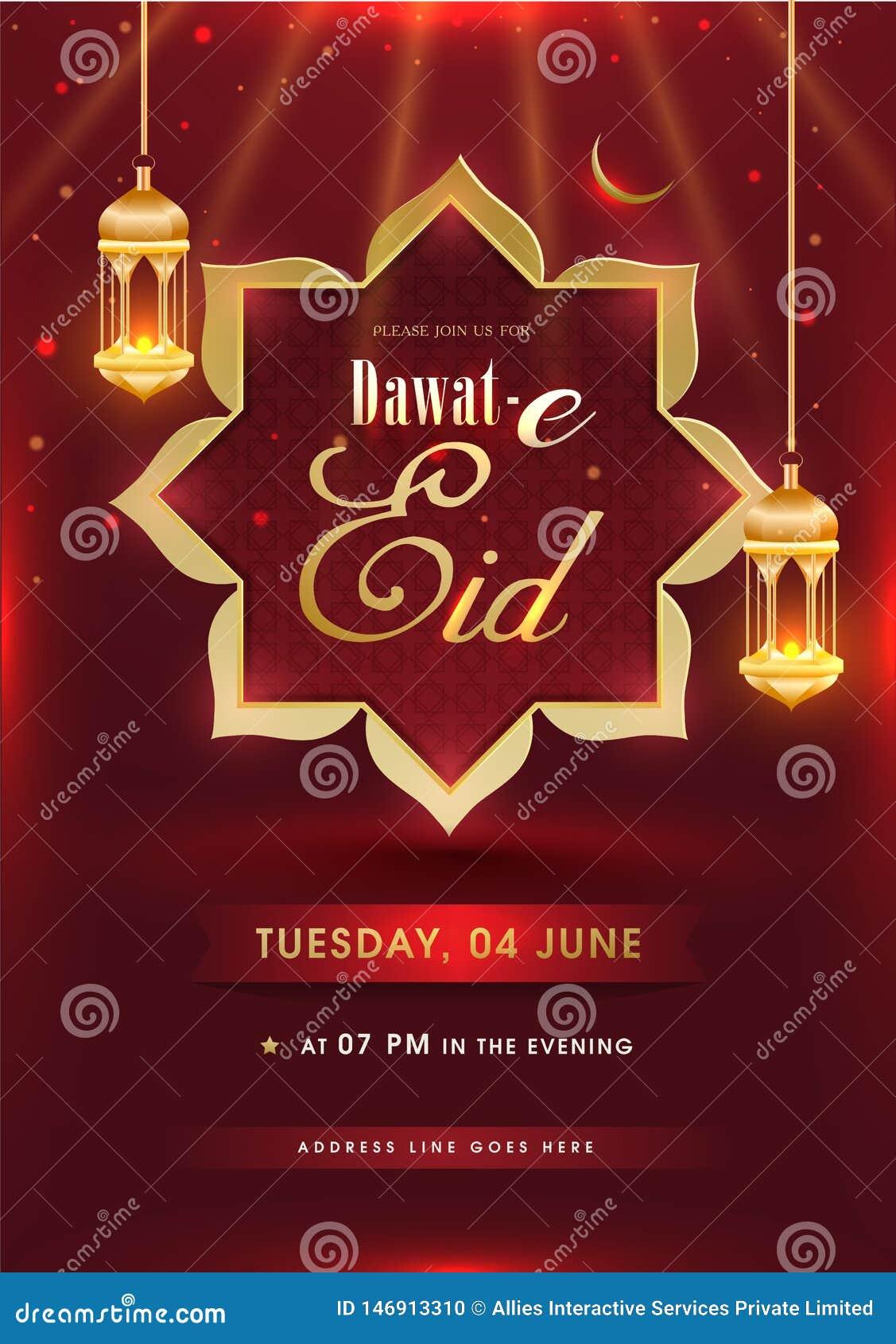 Dawat E Eid Invitation Card Design With Hanging Illuminated