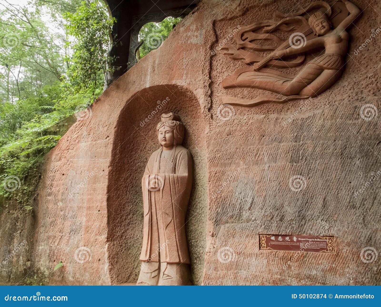 Dazu rock carvings stock photo image