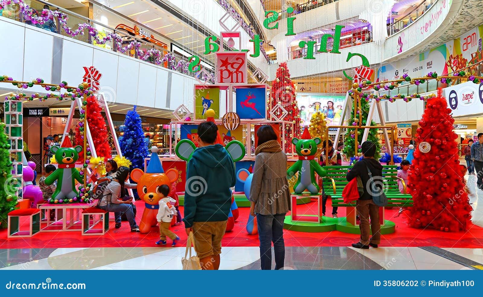 #B2191C Décoration De Noël Au Centre Commercial Photographie  5363 decorations de noel centre commercial 1300x818 px @ aertt.com