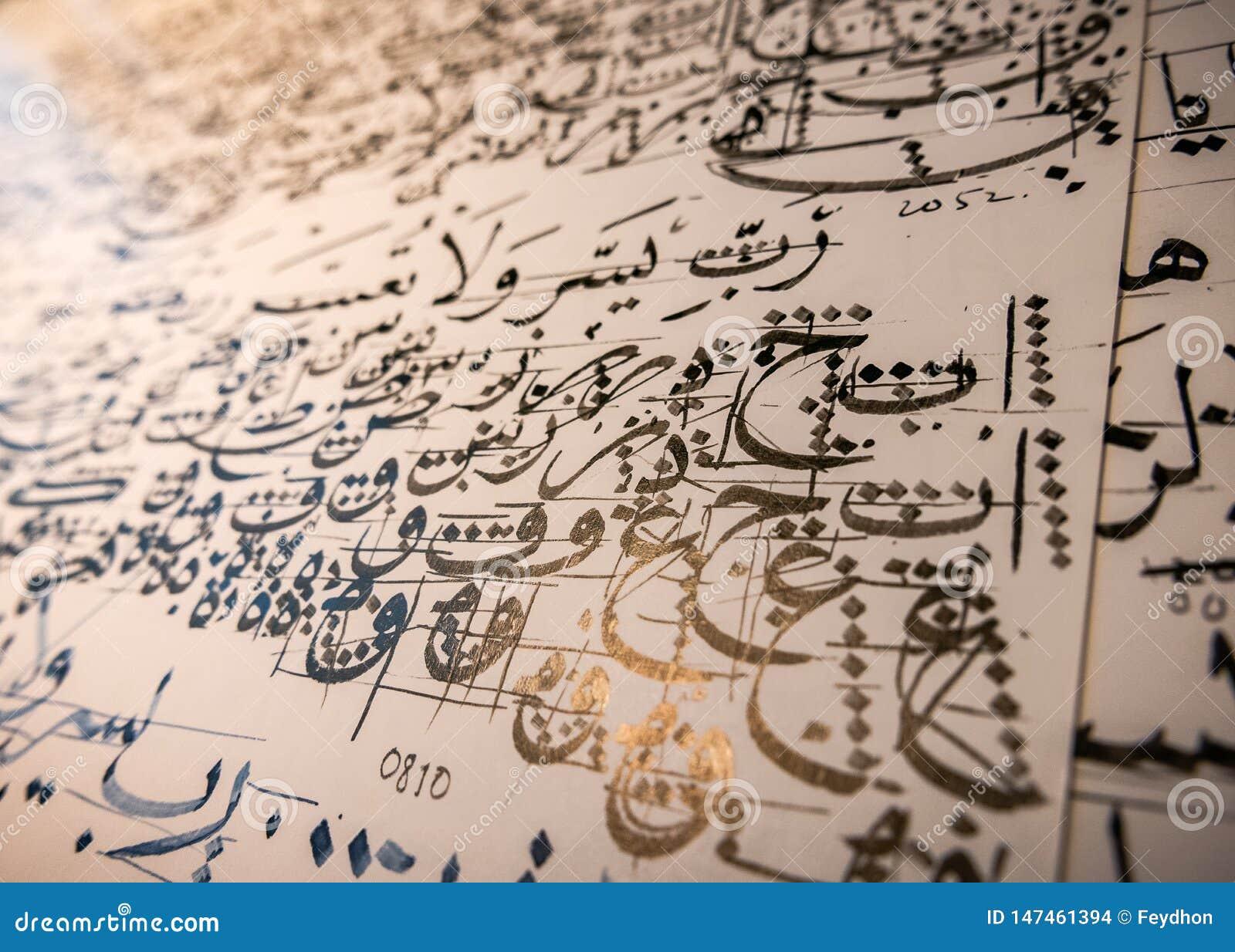 De Arabische en Islamitische praktijk van kalligrafie traditionele khat in zwarte inkt