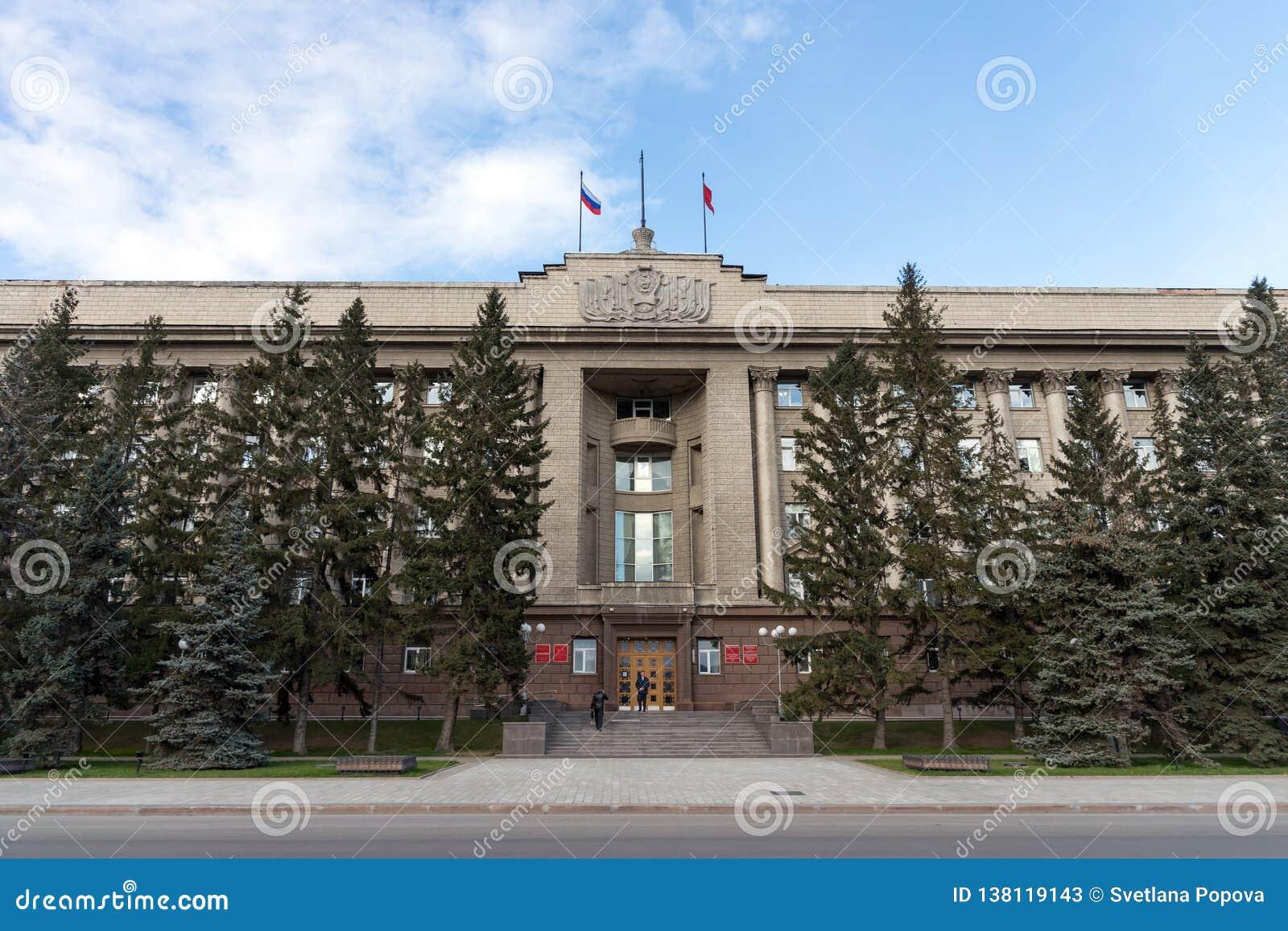 De beleid bouw van het Krasnoyarsk-Grondgebied, de vroegere bouw van het Huis van Sovjets