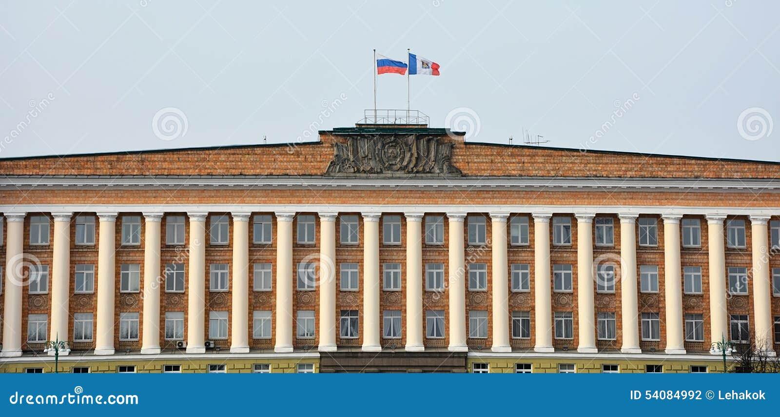 De beleidsbouw in Veliky Novgorod