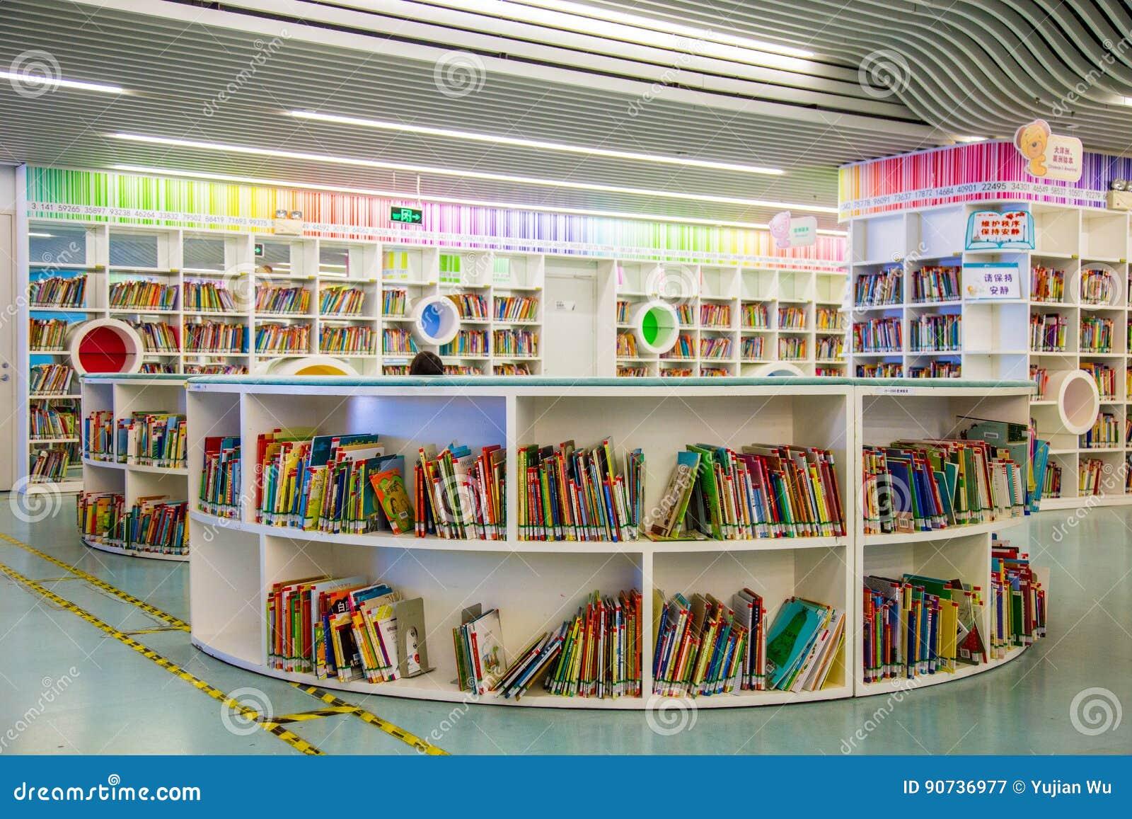 De bibliotheek van de Guangzhoustad, Guangdong, China