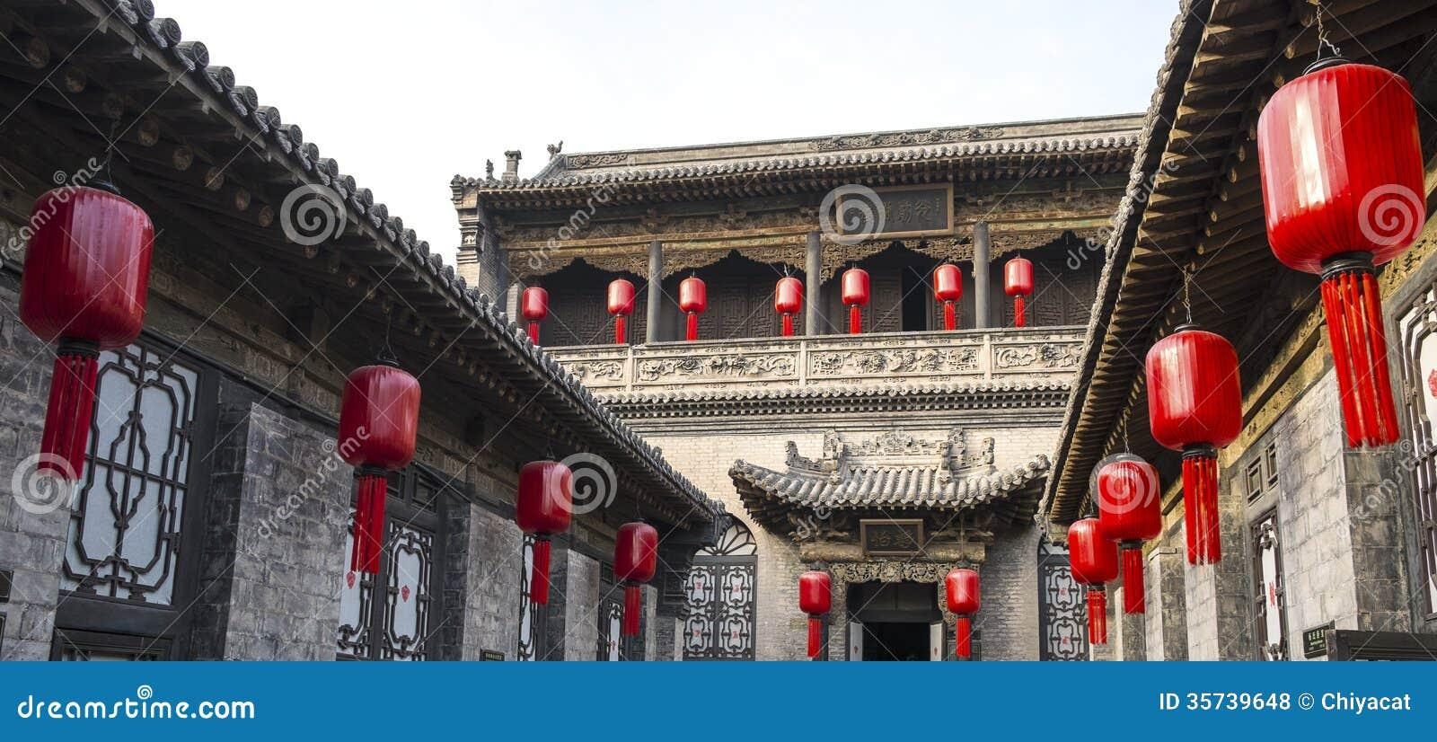 De Binnenplaats van de Qiaofamilie in Pingyao China #4