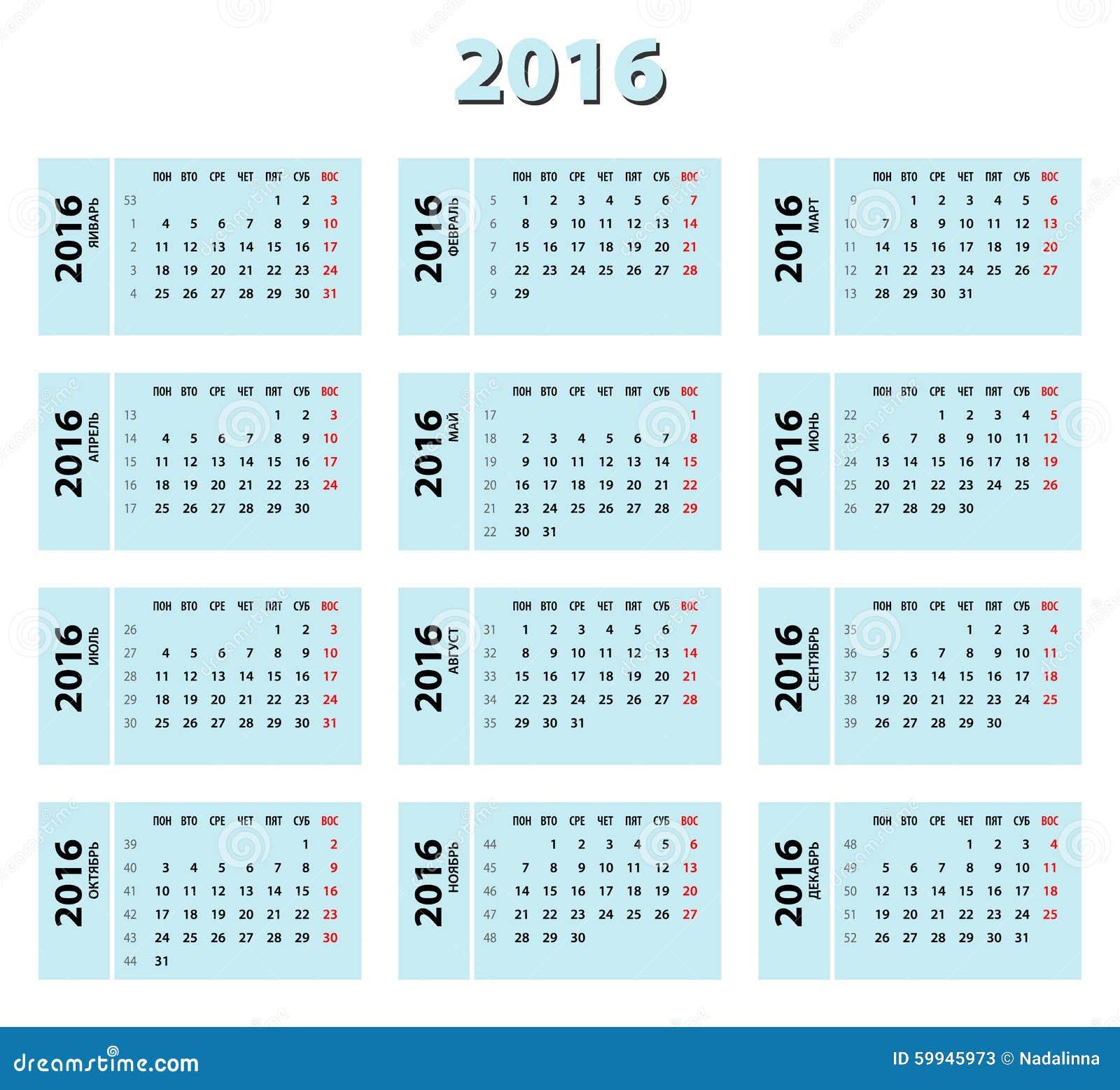 Feiertage BawГј 2021