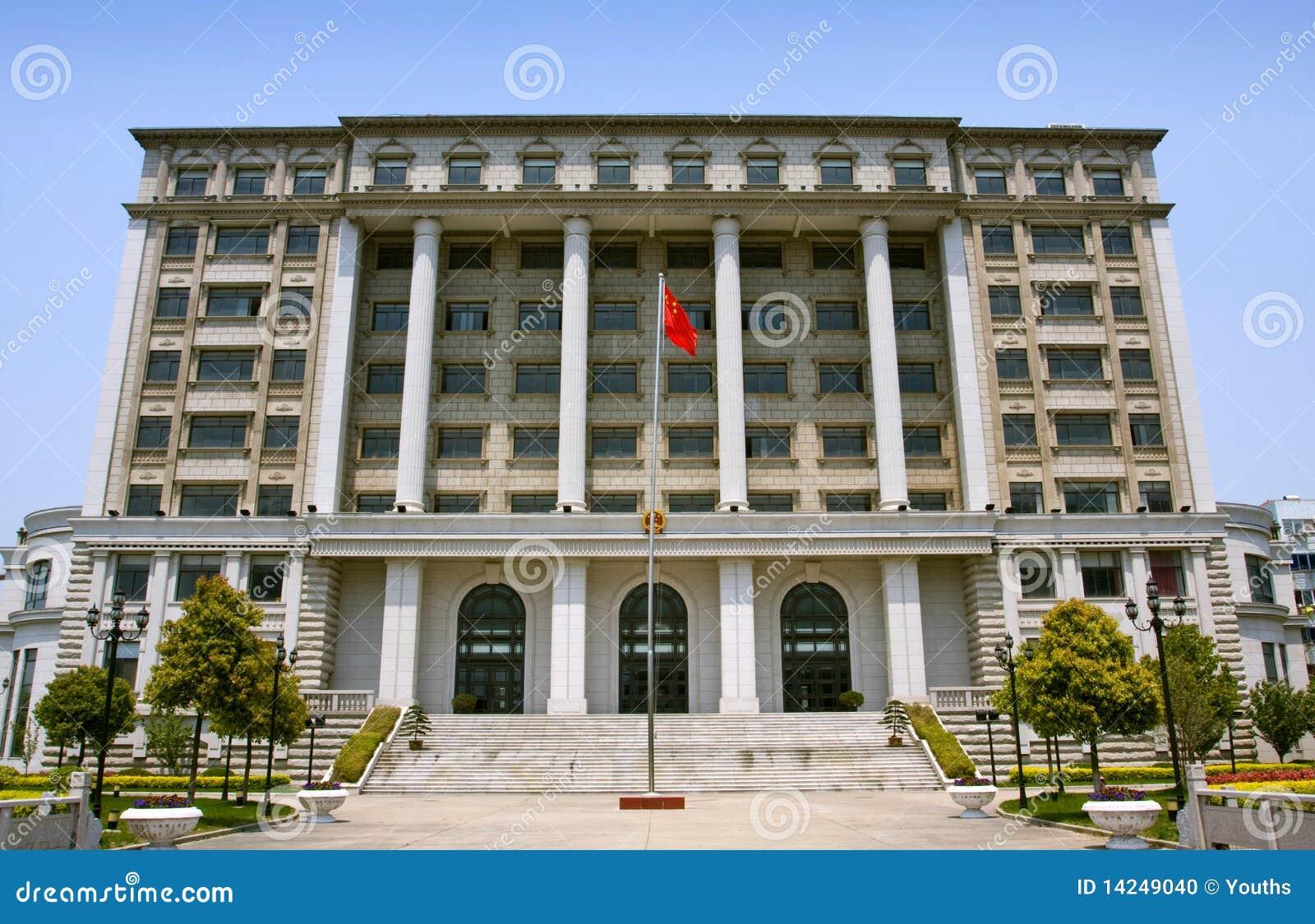 De bouw van het Bureau van de overheid