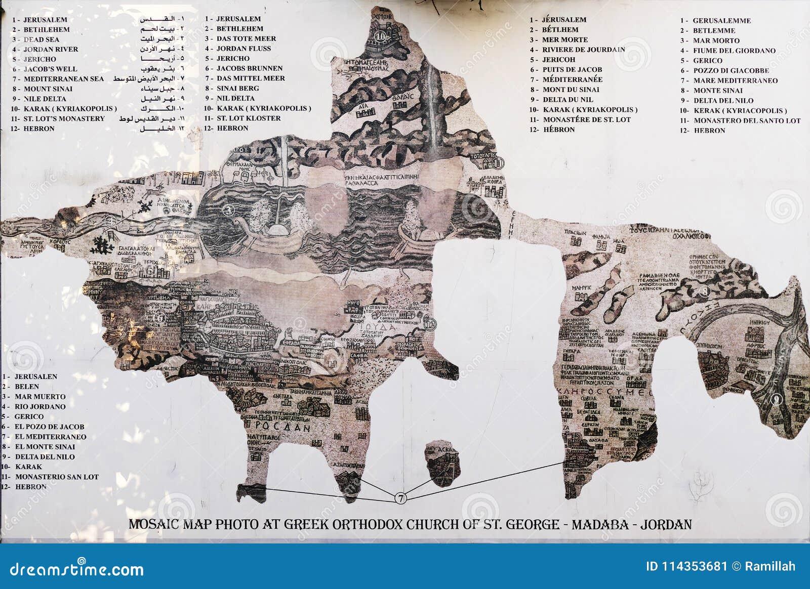 De byzantijnse Kaart van Freskomozaïeken van Oud Midden-Oosten en het Heilige Land in Madaba, Jordanië
