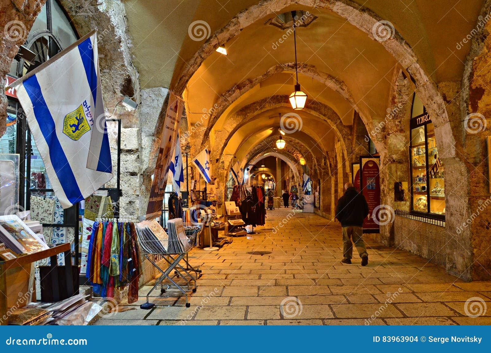 De Cardo-Straat, Jeruzalem