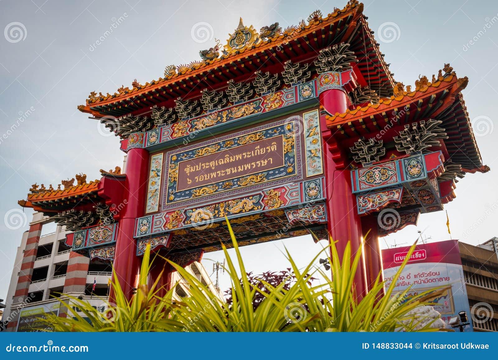 De Chinatownpoort bij Yaowarat-weg, Bangkok, Thailand