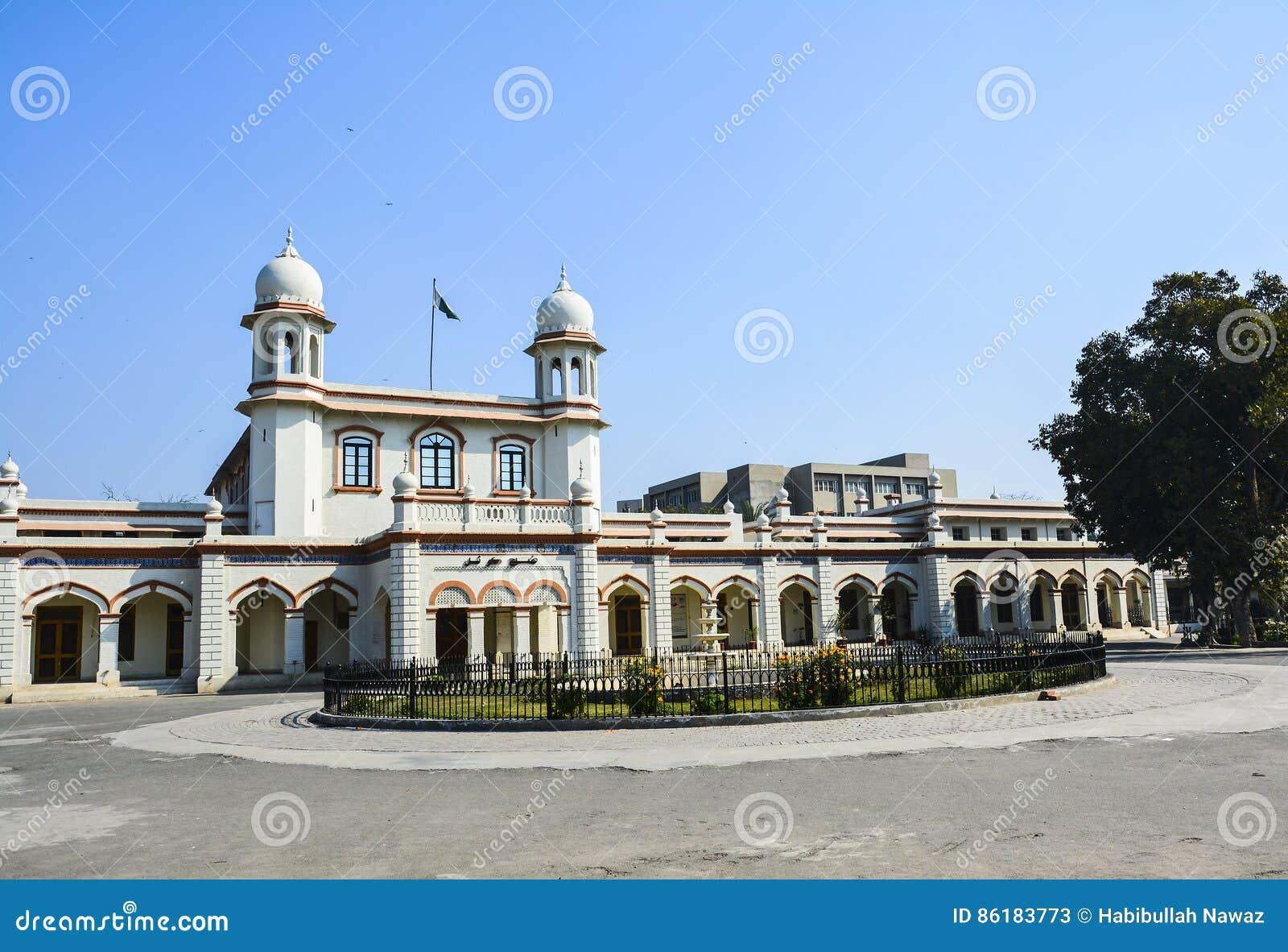 De districtsraad Faisalabad