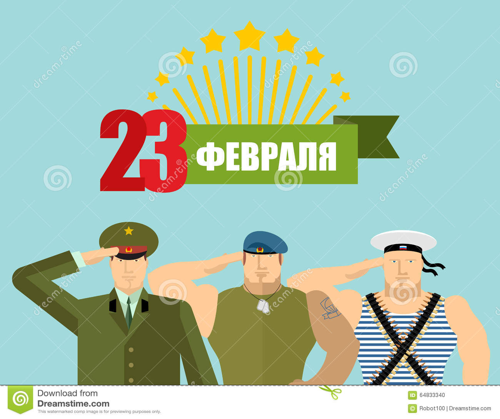 23 de febrero Los militares rusos dan honor Marinero y soldado ru
