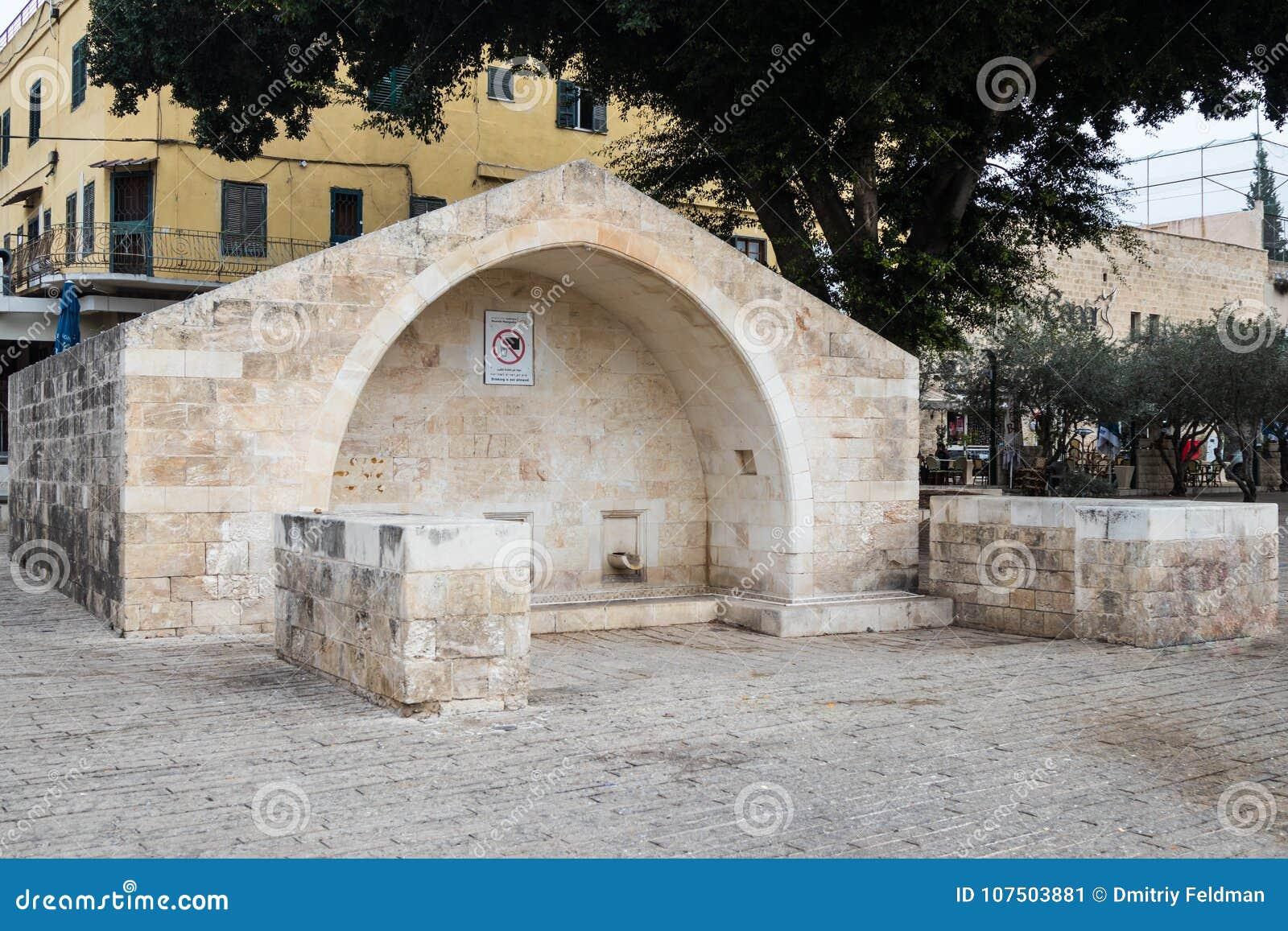 De fontein van Maagdelijke Mary - Mary ` s goed - in de oude stad van Nazareth in Israël