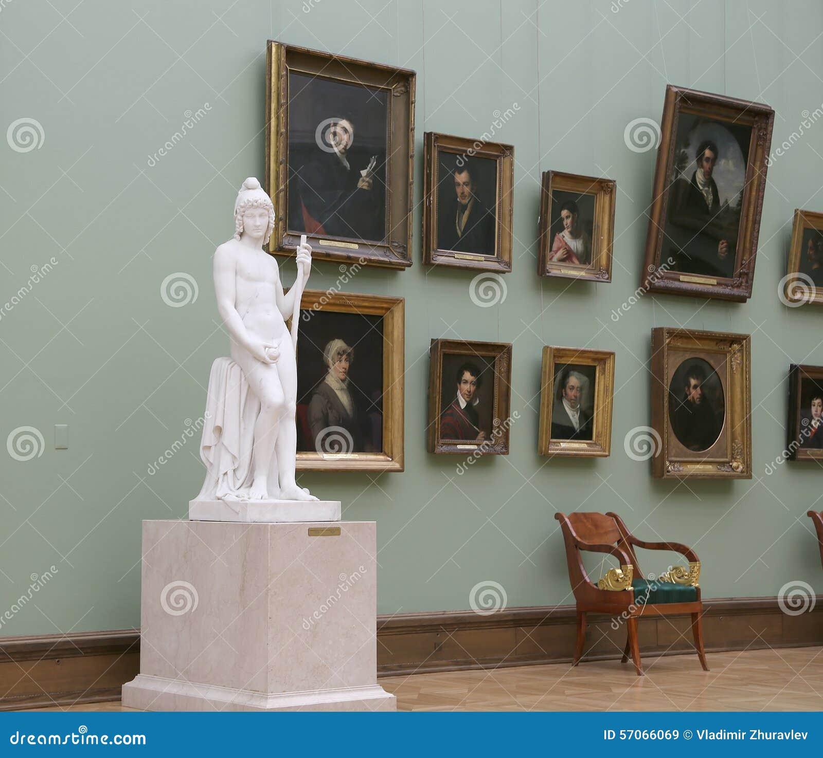 De Galerij van Tretyakov van de staat is een kunstgalerie in Moskou, Rusland, de belangrijkste opslagruimte van Russische fijne k