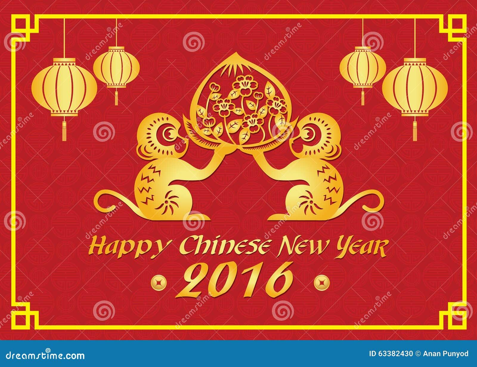 De gelukkige Chinese nieuwe jaar 2016 kaart is lantaarns, 2 de Gouden perzik van de aapholding