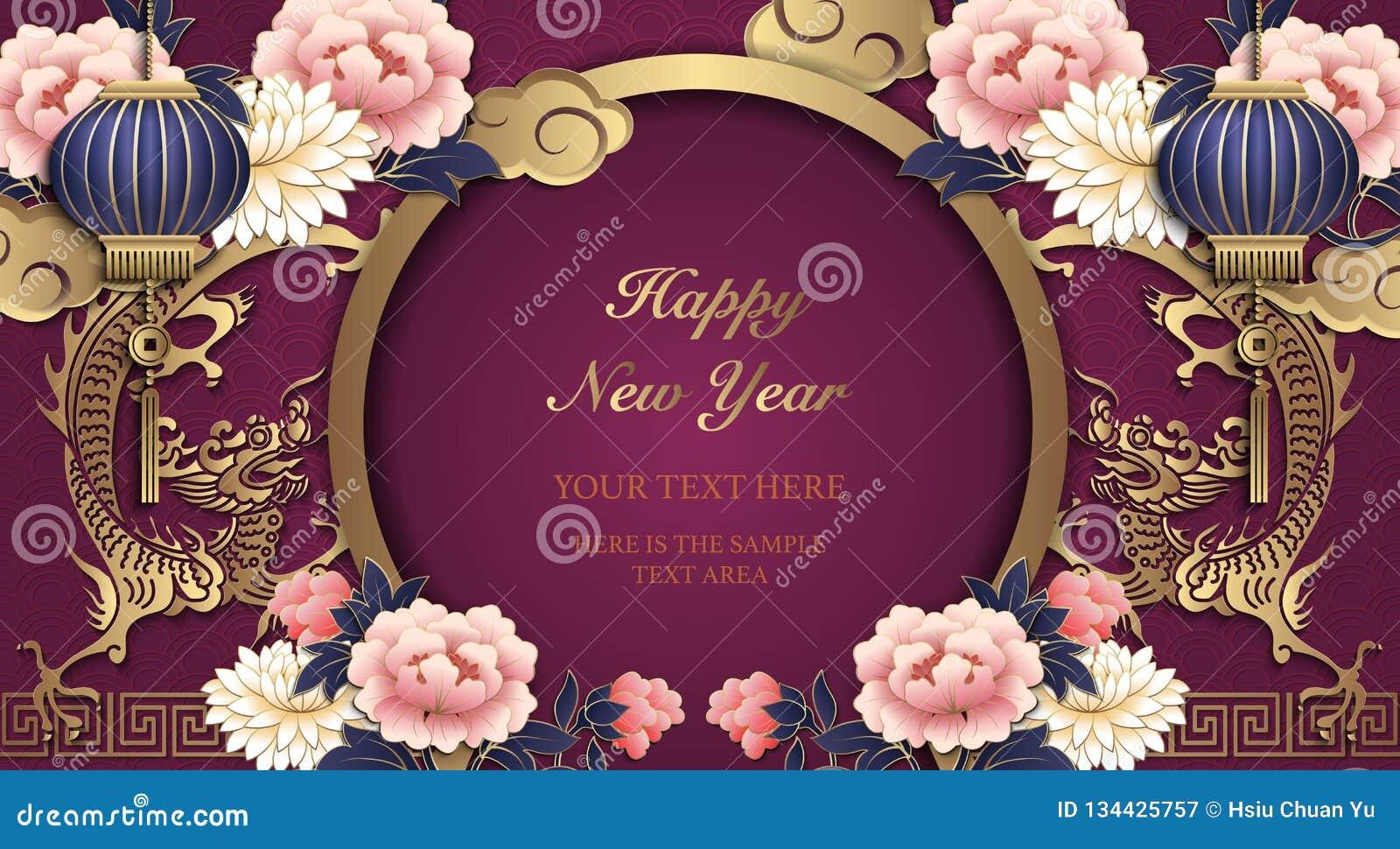 De gelukkige Chinese nieuwe van de de pioenbloem van de jaar retro gouden purpere hulp wolk van de de lantaarndraak en rond deurk