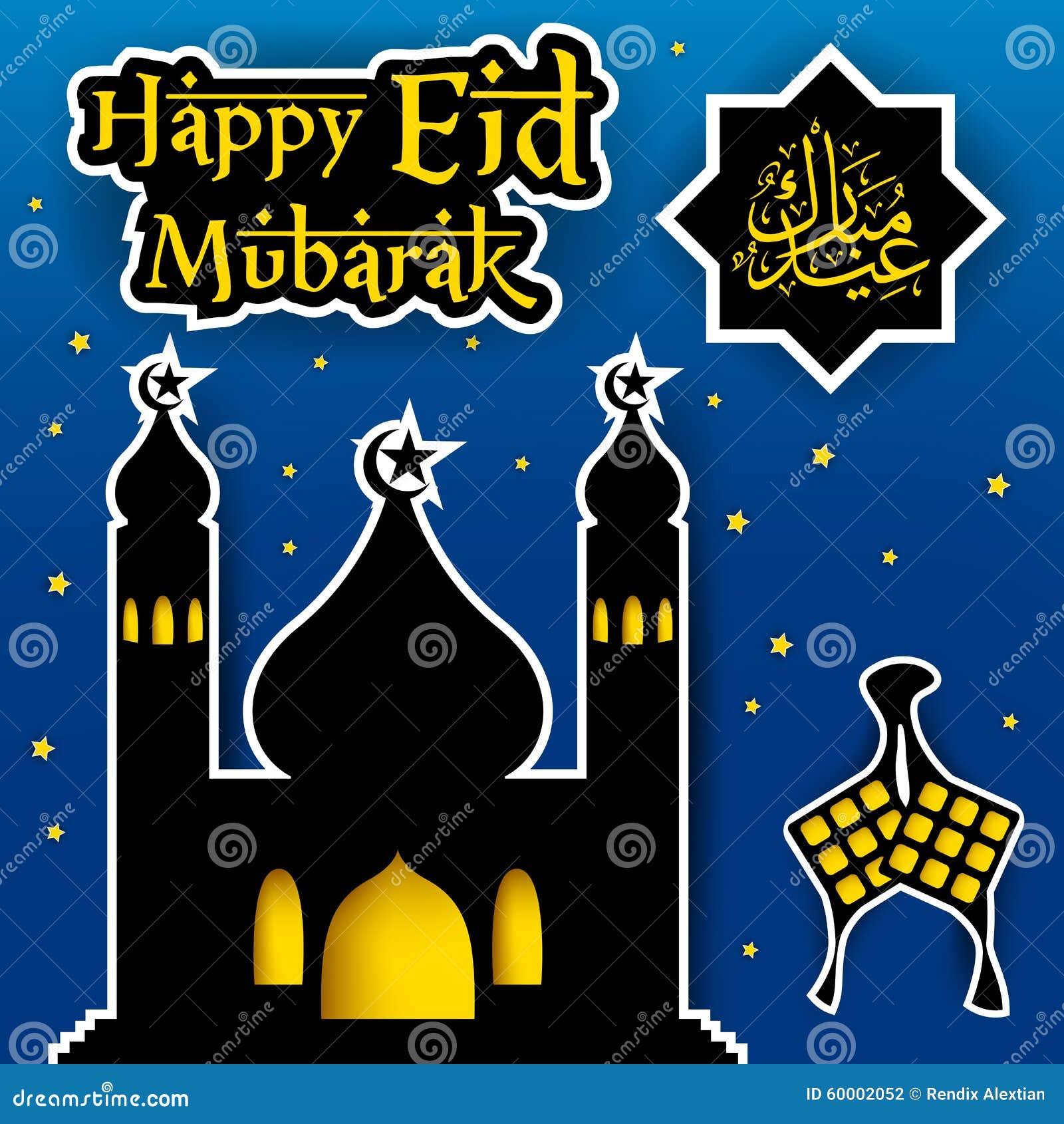 De gelukkige Eid Mubarak-groetkaart met hand trekt kalligrafie het van letters voorzien
