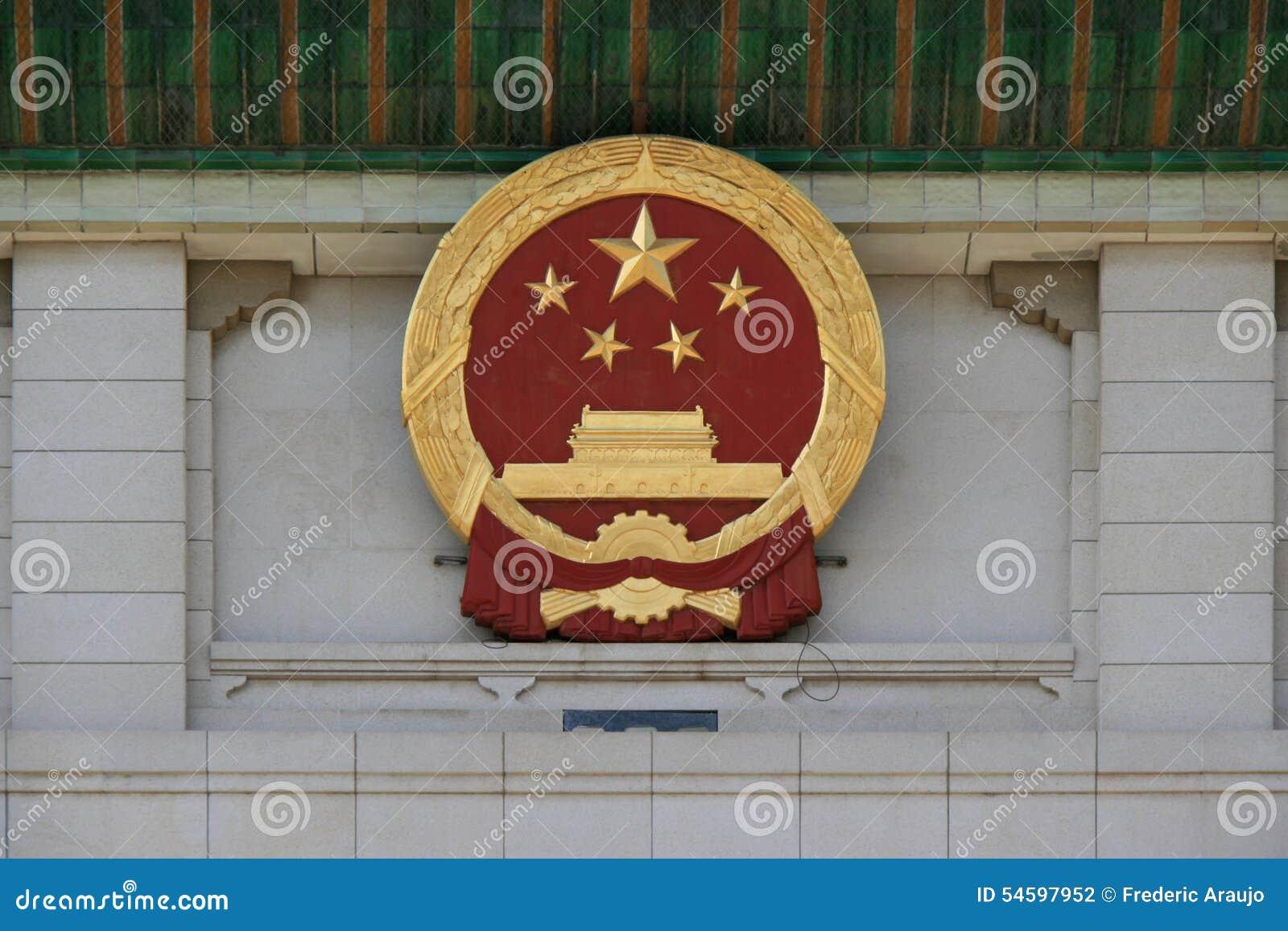 De Grote Zaal van de Mensen - Peking - China (3)