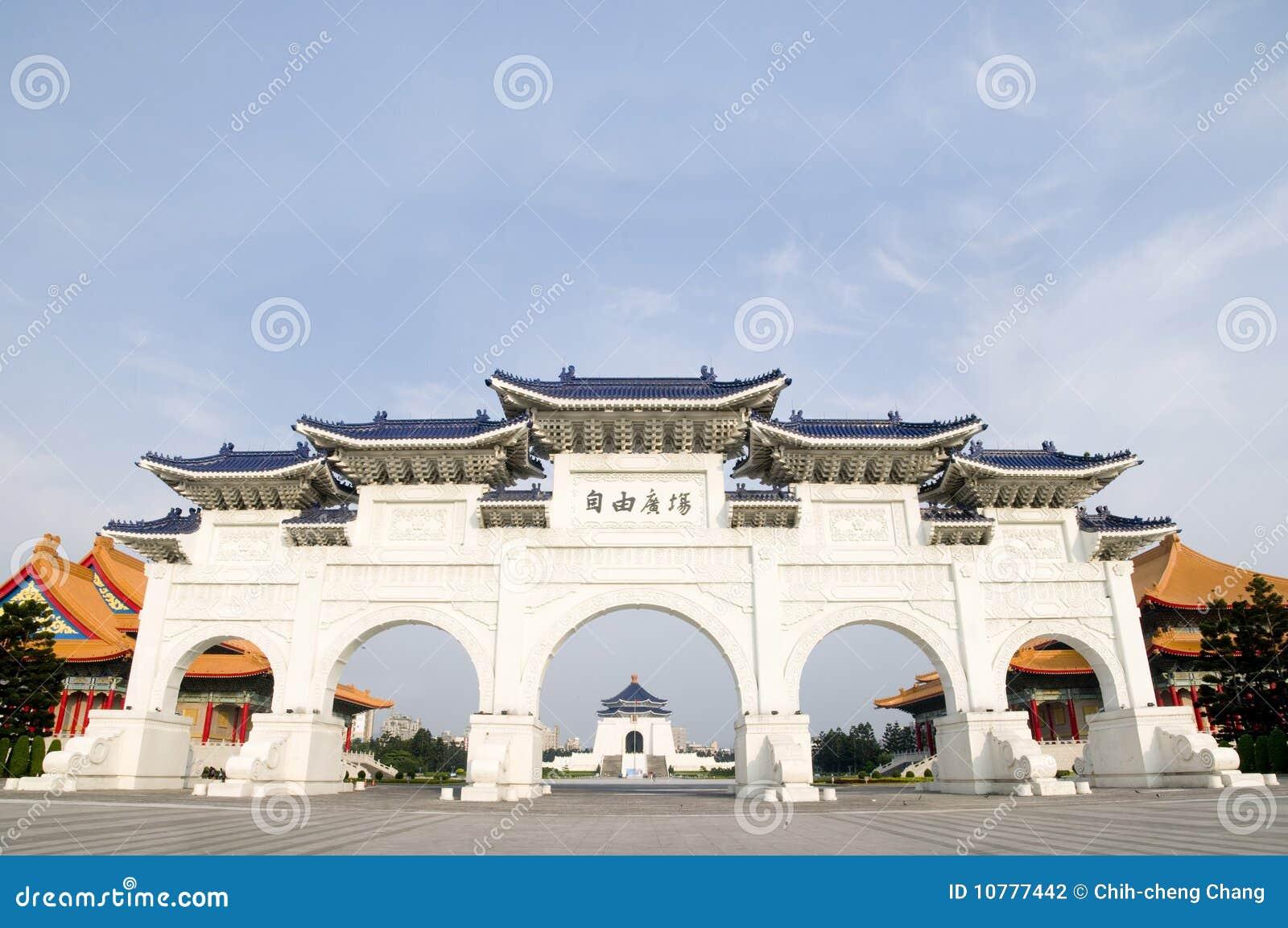 De HerdenkingsZaal van Kai -kai-shek van Chiang