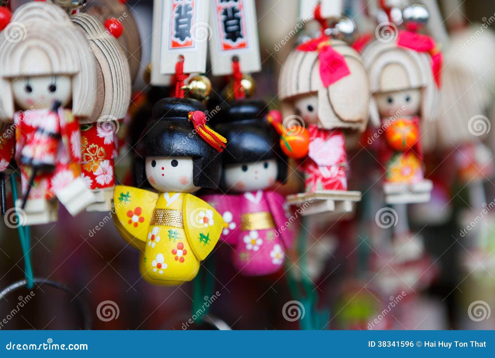 De herinnering van Japan keychain