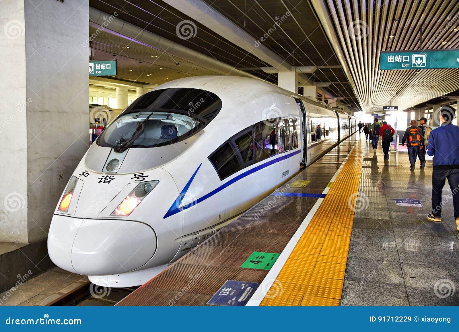 De hoge snelheidstrein van China in platform