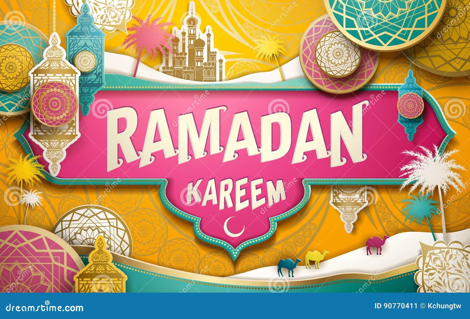 De Illustratie van Kareem van de Ramadan