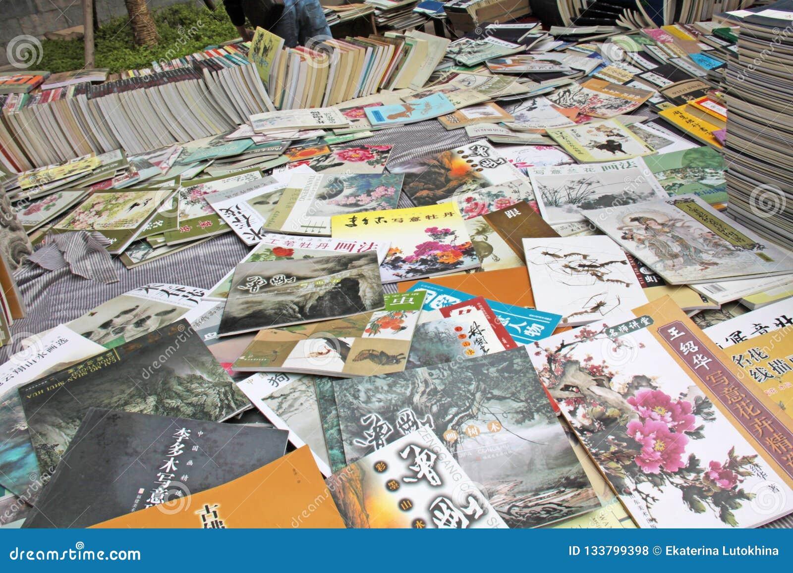 De instorting en de verkoop van boeken op het Chinese schilderen en Chinees p