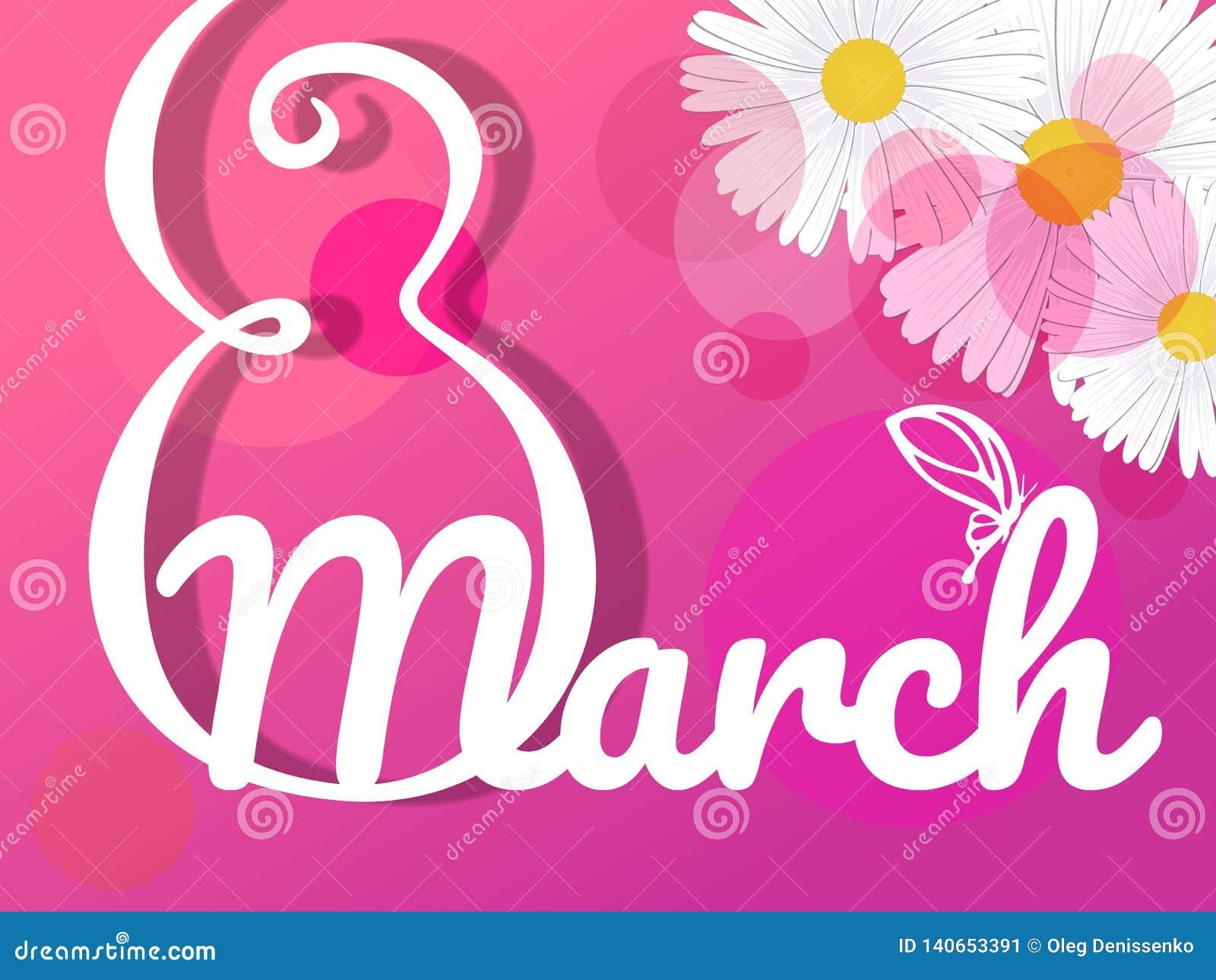 De internationale affiche van de vrouwen` s dag 8 aantal 3d illustratie Gelukkige moeder`s dag