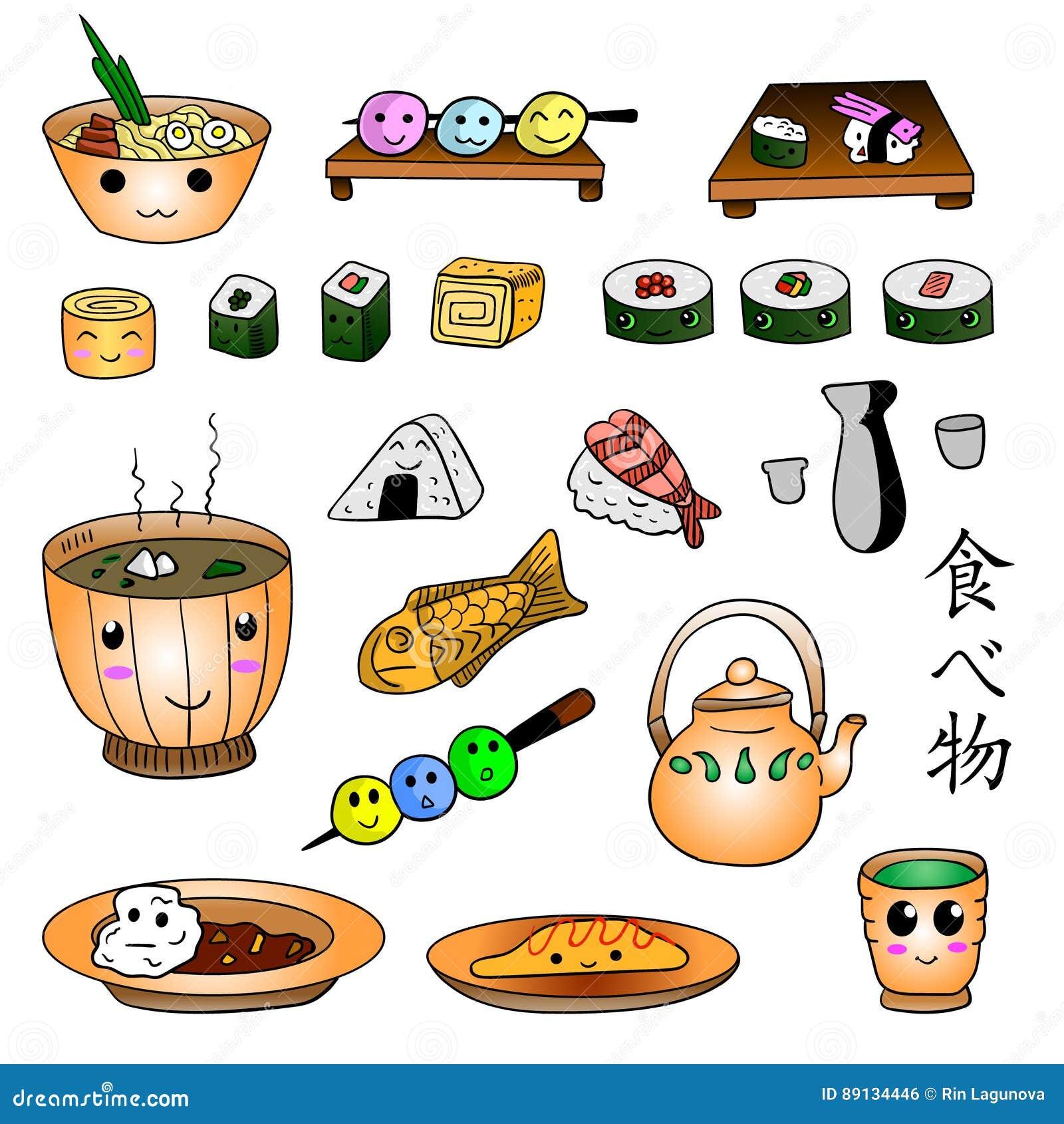 De Japanse VECTOR van de voedsel leuke gekleurde krabbel plaatste met inschrijving in Japanse taal: ` Tabemono ` ` Voedsel `