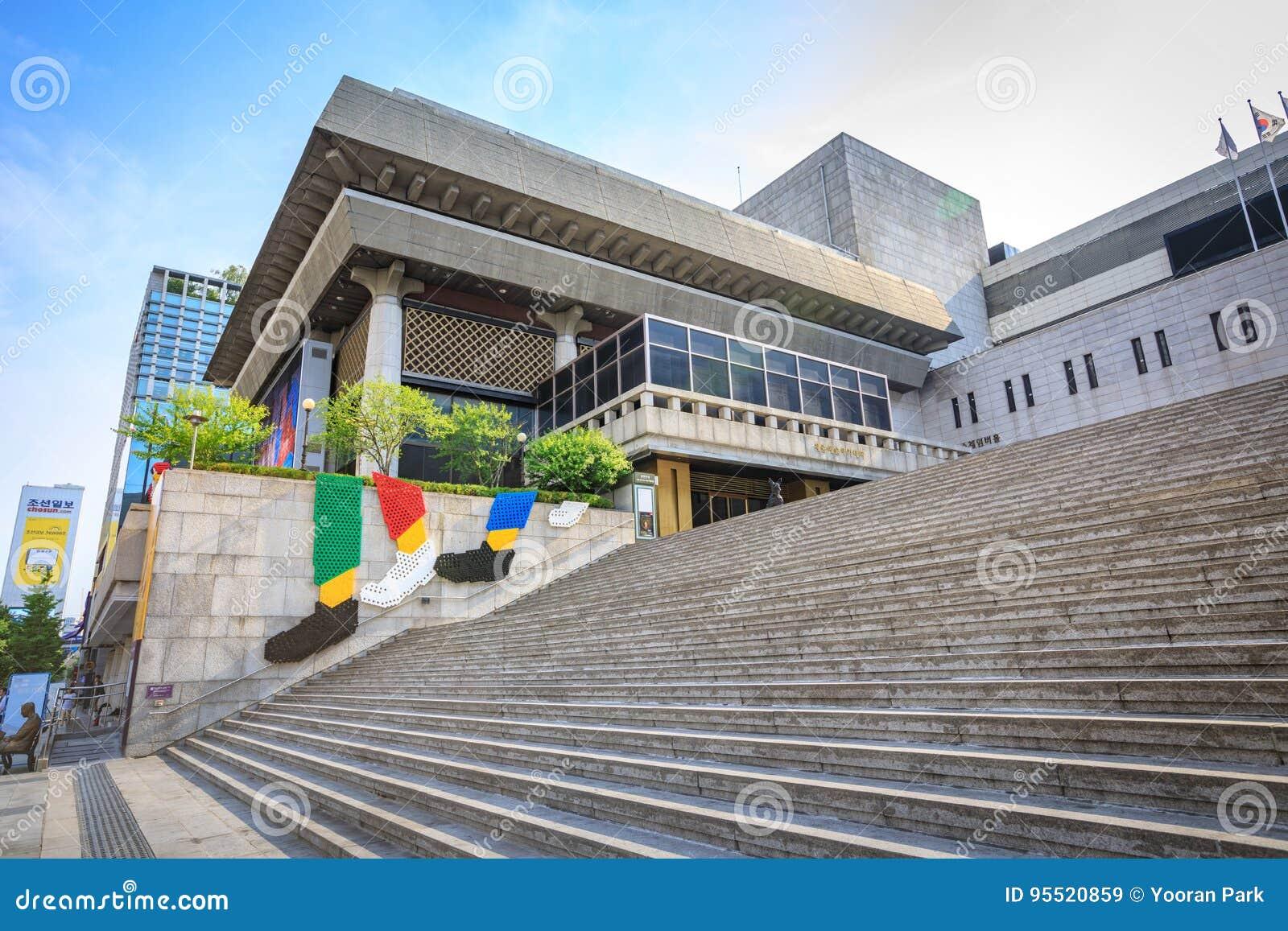 19 de junio de 2017 centro de Sejong Cultural en el cuadrado de Gwanghwamun, Seul