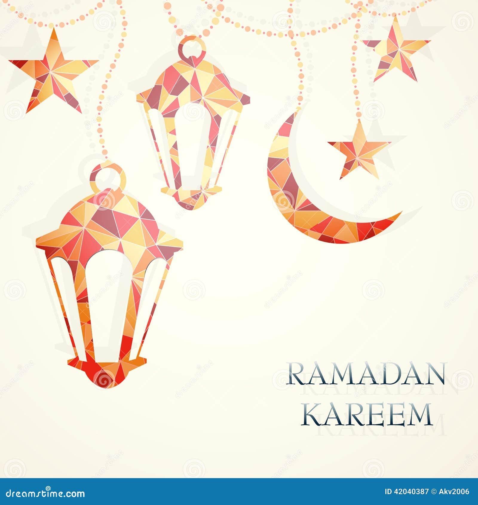 De kaartmalplaatje van de Groet van de Ramadan