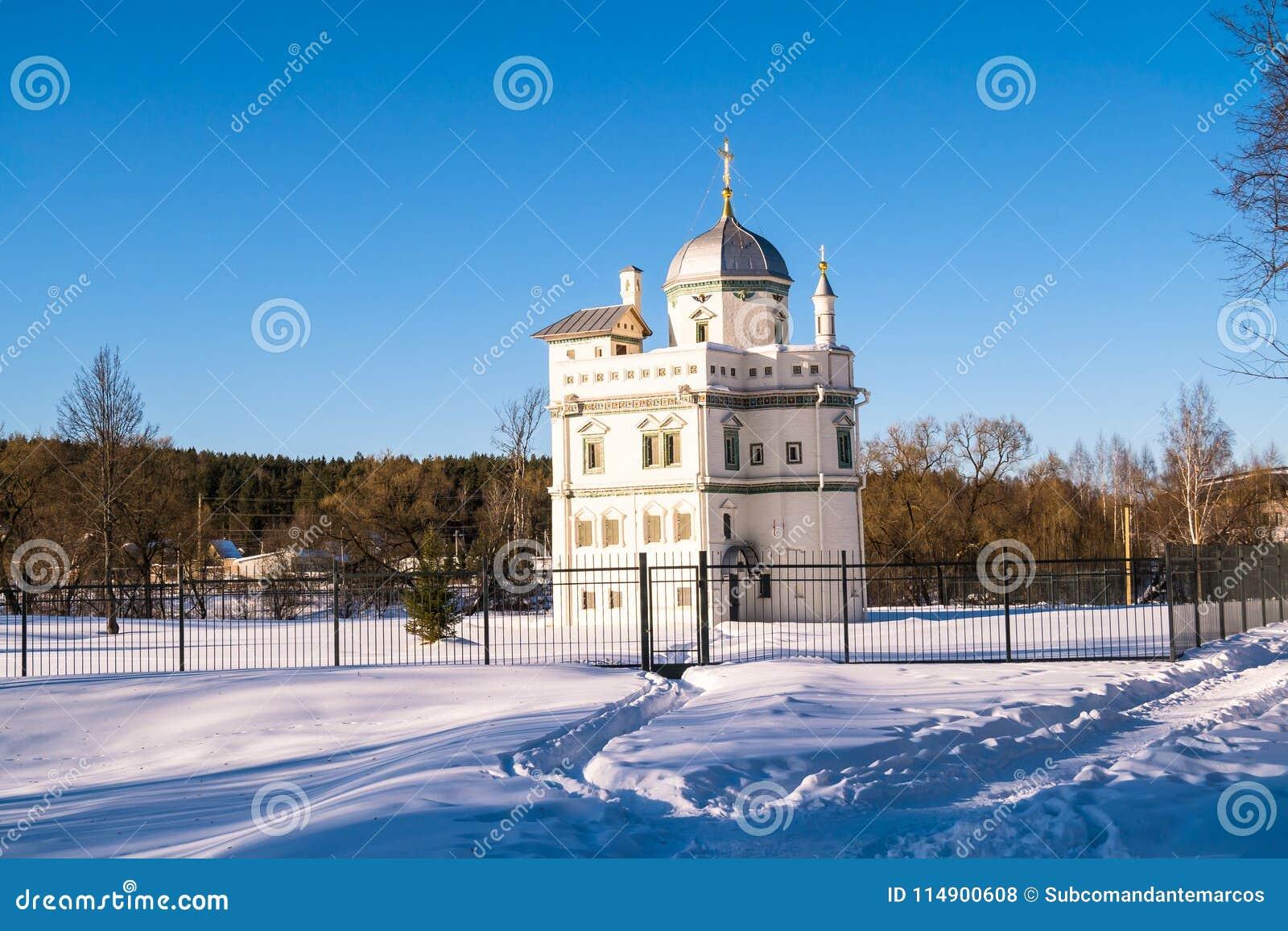 De kluis van de 17de eeuw van Patriarch Nikon naast het Nieuwe Klooster van Jeruzalem Istra, de voorsteden van Moskou, Rusland