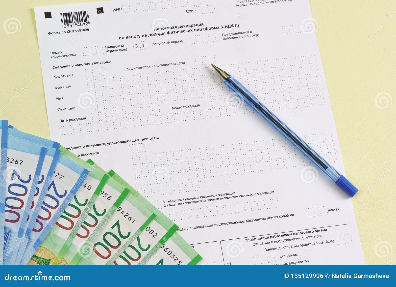 De lege vorm van het belastingsdocument in de Russische taal 'Verklaring op de belasting aan inkomens van fysieke personen '