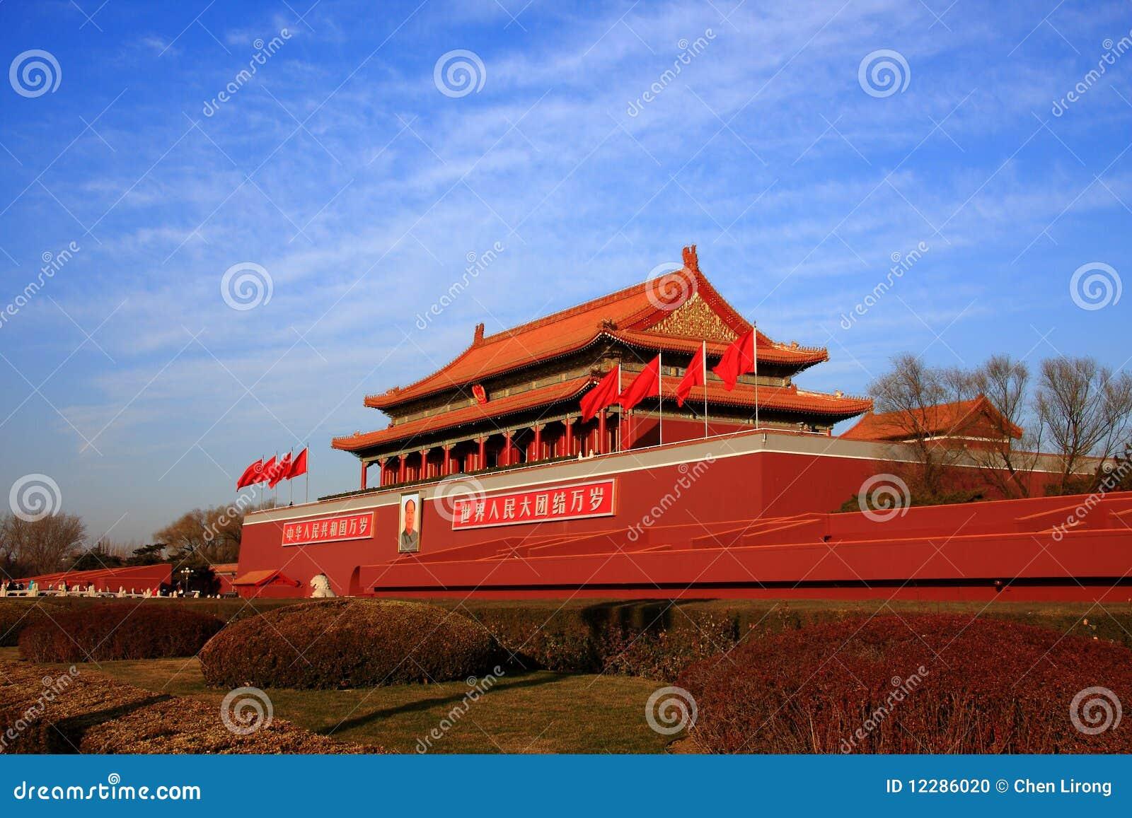 De mensen van Tian an