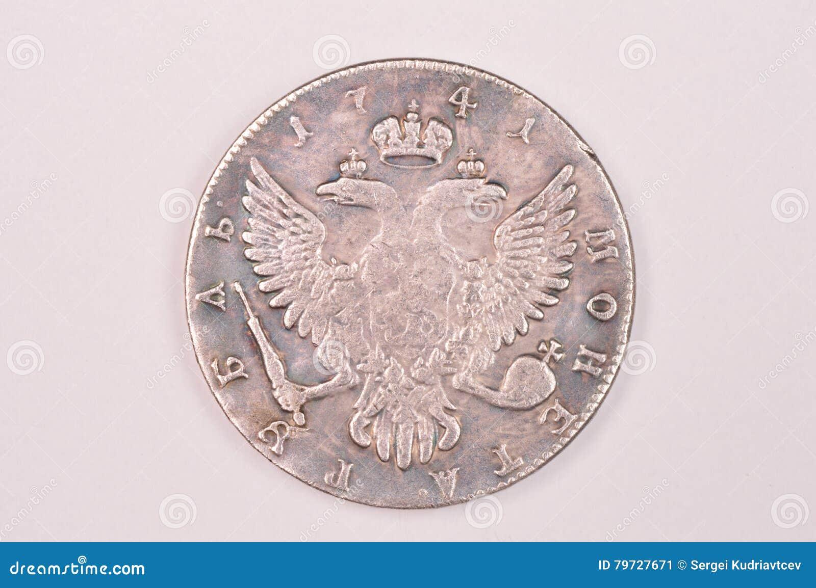De moneda de la rublo antigua de la plata tercera John Mint St Petersburg desventaja 1741 de Rusia