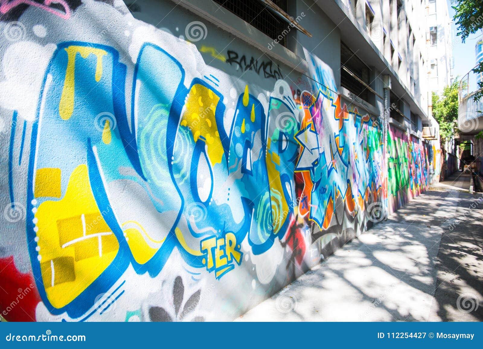 De muur van de Mongkokgraffiti van bekendheid wordt gevestigd niet verre van Argyle-streptokok