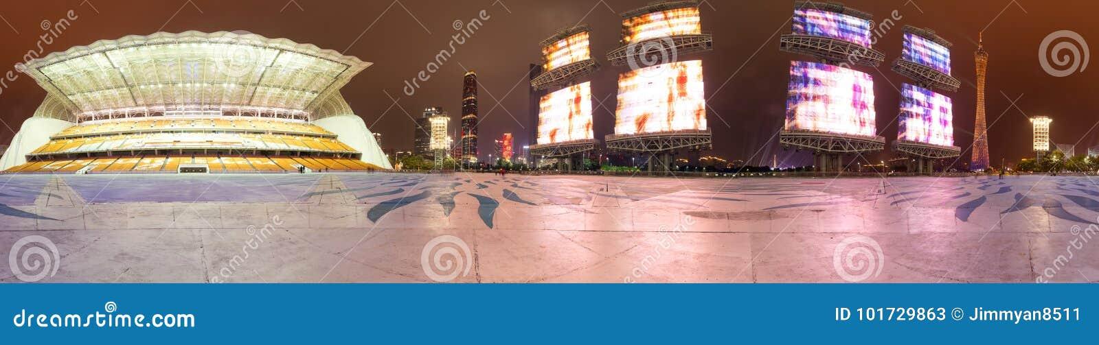 De Nieuwe Stad van Guangzhouzhujiang