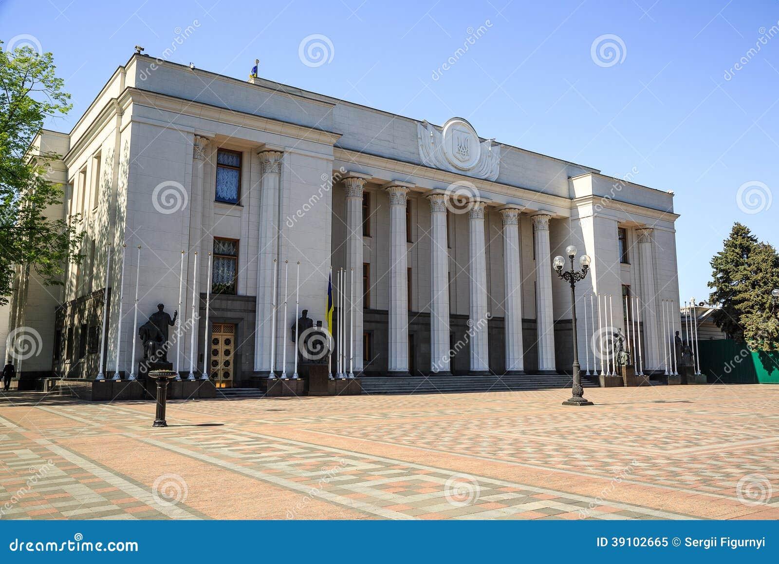 De Oekraïense parlamentbouw. Kiev