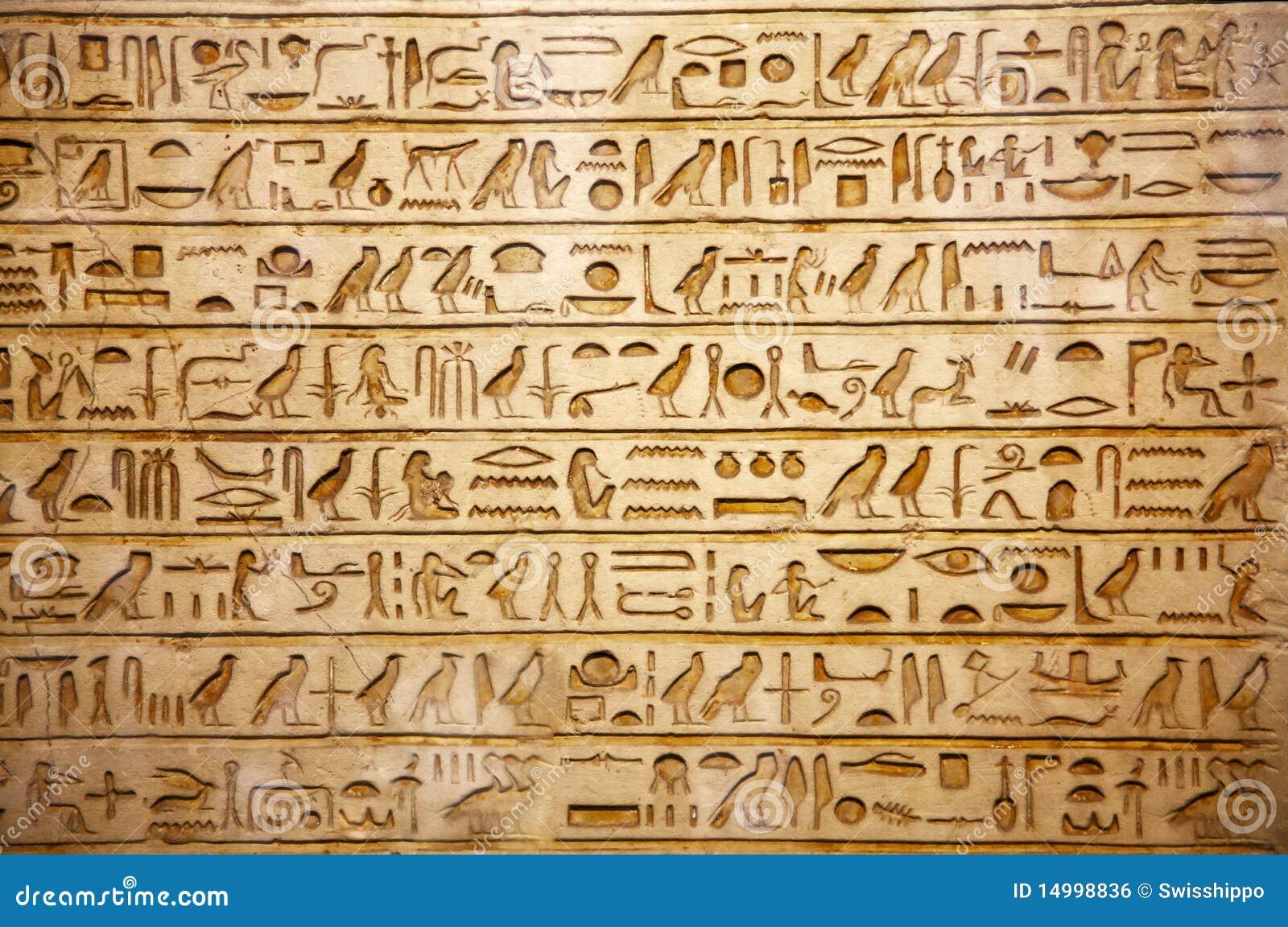 De oude hiërogliefen van Egypte